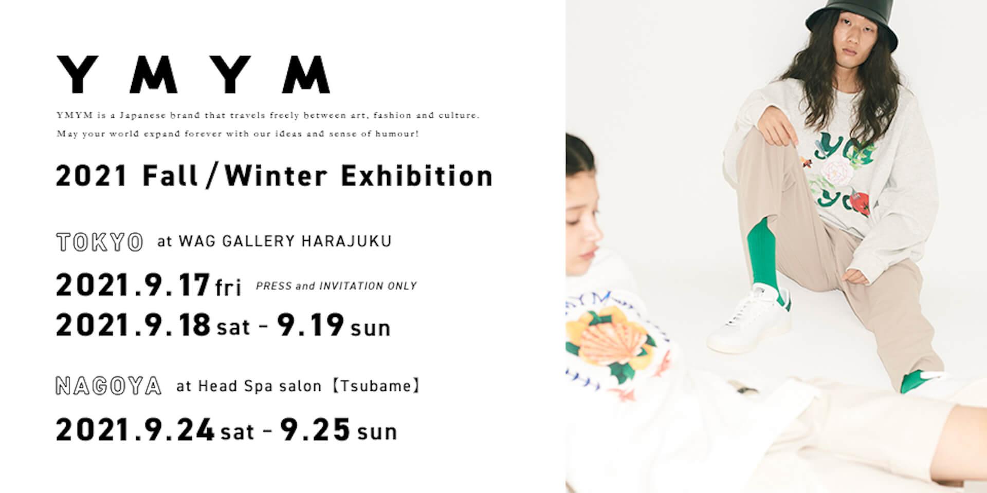 CHAIのYUUKIによるクリエイティブプロジェクト「YMYM」の2021年秋冬のコレクションが公開! life210917_ymym_01