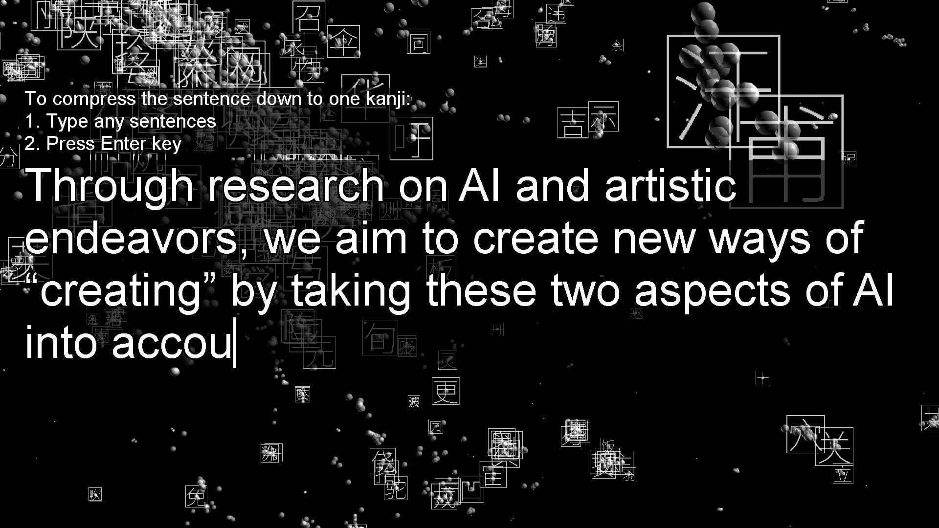 AIとコロナ禍が社会に与える影響とは?慶応大研究生による<CCLab Exhibition 2021 Alternative Dimension>が開催 art210917_cclab_exhibition_09
