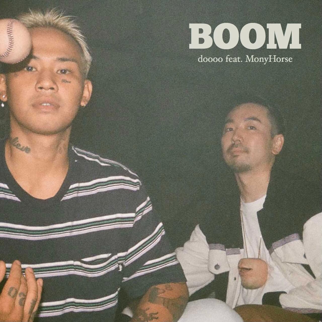 doooo、MonyHorseを迎えた新曲「BOOM」をリリース IKが監督したMV公開 music210922-doooo-1
