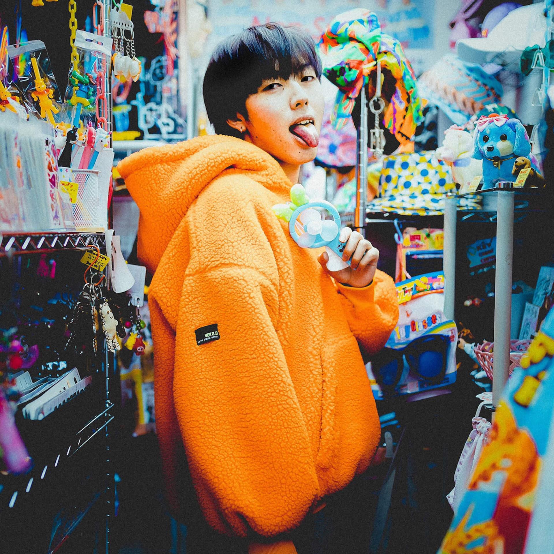 Gokou Kuytの最新EP『U DESERVE IT!』が〈TOKIO SHAMAN RECORDS〉から本日配信リリース! music210922_gokoukuyt_1