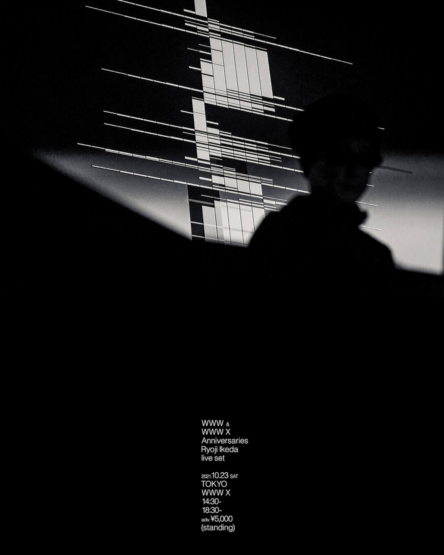 池田亮司のプロジェクト「superposition」のサントラCDとブックレットが999部限定リリース決定!発売記念公演もWWWで開催 music210922_ryojiikeda_2