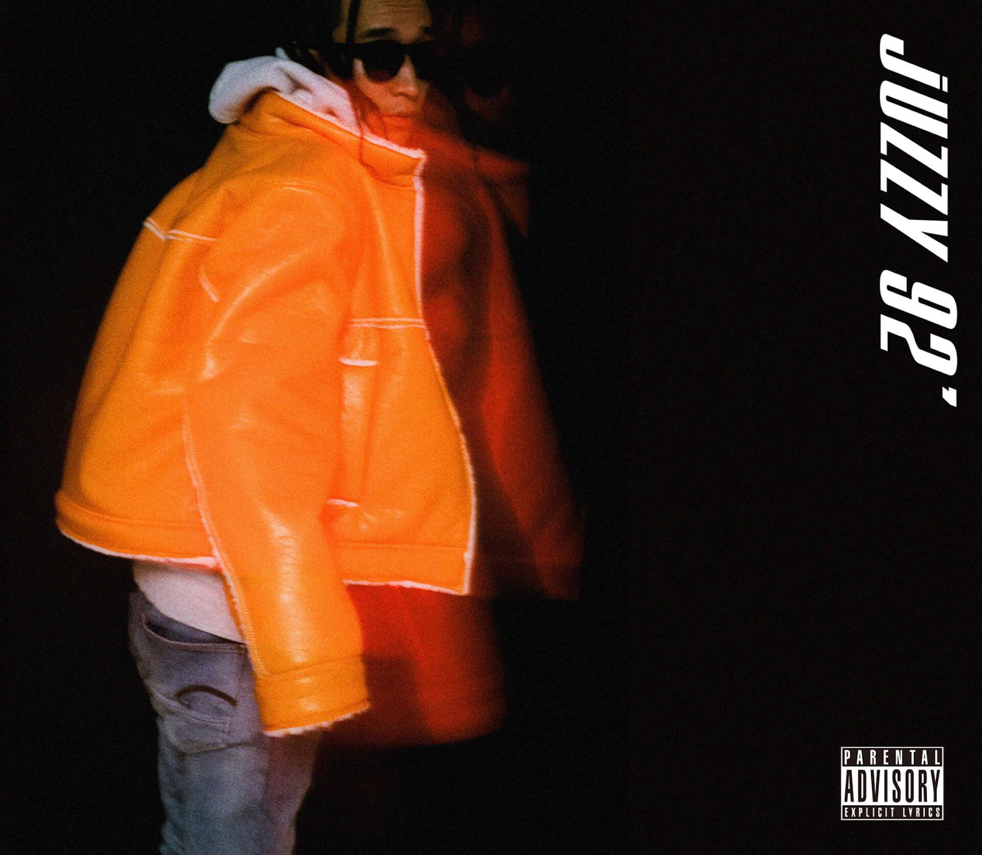 KEIJUがYOUNG JUJU時代の1stソロアルバム『juzzy 92'』を完全限定プレスでアナログ化! music210922_keiju_youngjuju_2