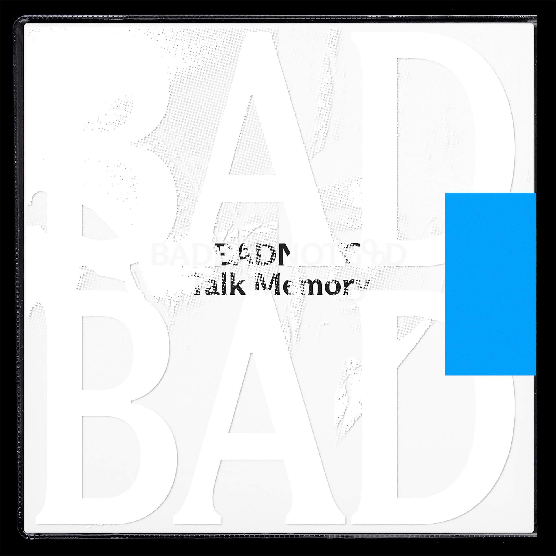 "BADBADNOTGOODのカバー動画コラボ企画にOvallが参加!""Signal From The Noise""をリアレンジ music210922_ovall_bbng_1"