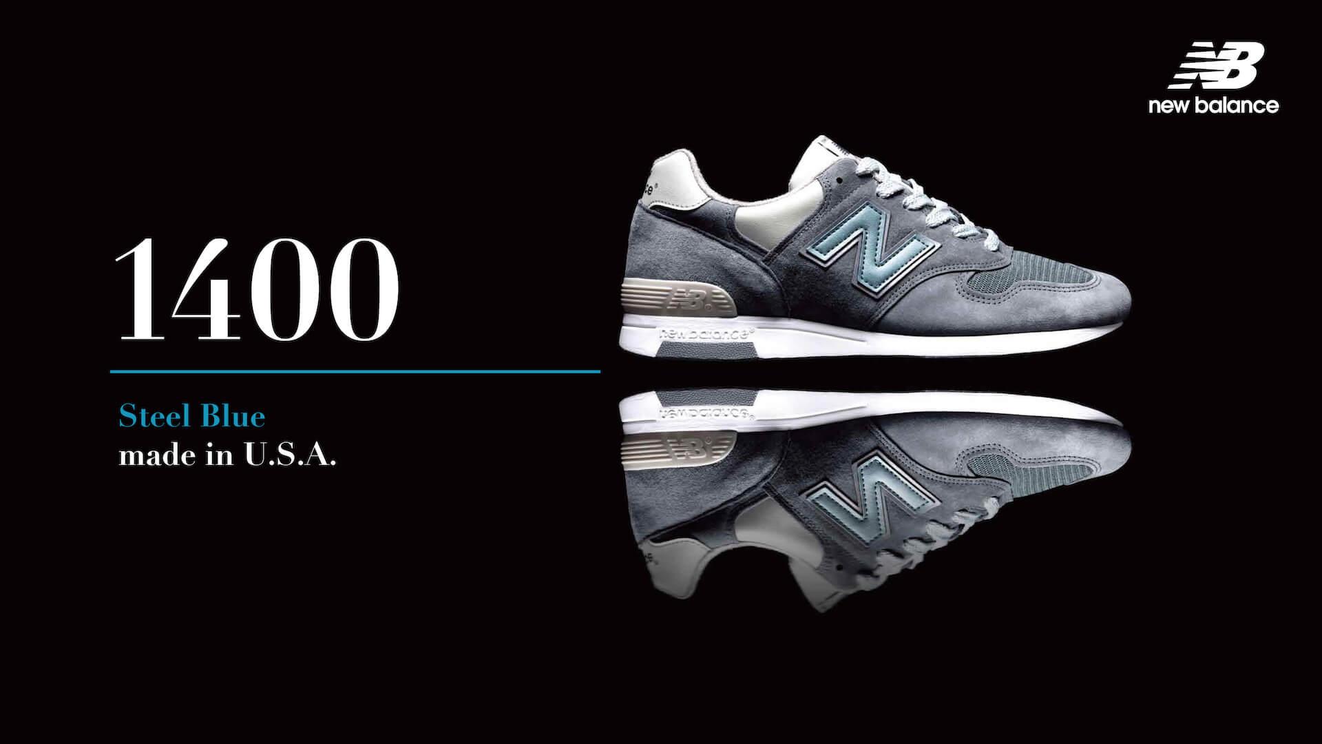 ニューバランスの名作モデル「M1400」にスティールブルーが再登場!限定店舗で発売決定 life210924_newbalance_m1400_1