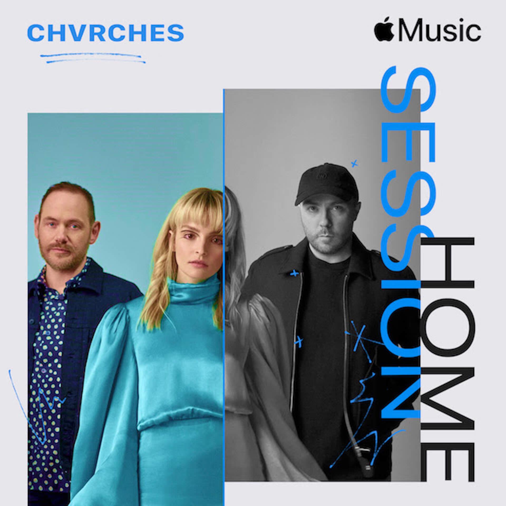 CHVRCHESが生演奏カバー企画『Apple Music Home Session』に初登場!Avril Lavigneのカバー含む2曲が配信開始 music210924_chvrches_03