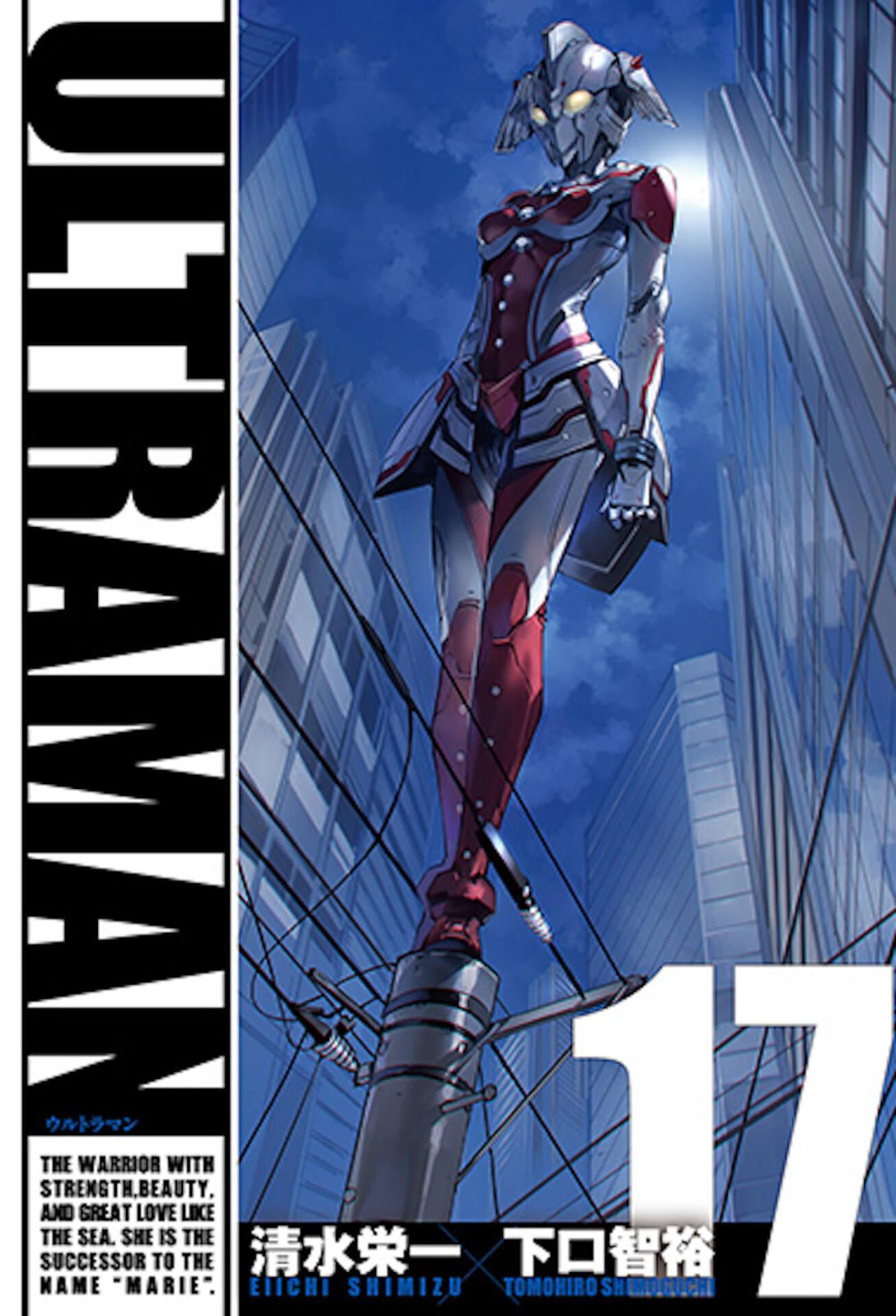 """伝説のウルトラ""""6戦士""""が集結!Netflixで配信予定の『ULTRAMAN』シーズン2ティザービジュアルがついに解禁 art210925_ultraman_2"""
