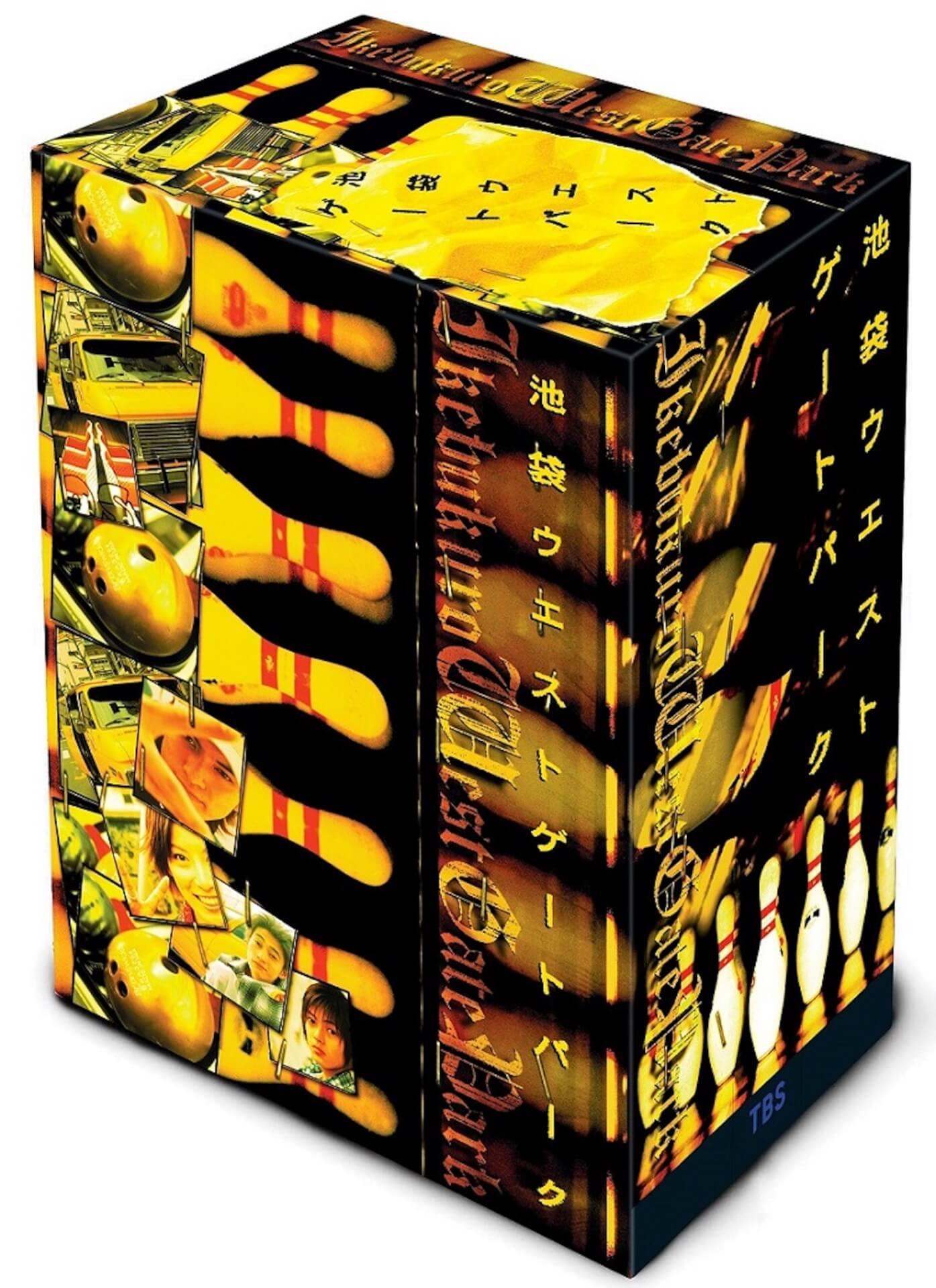 『池袋ウエストゲートパーク』のBlu-rayボックスが発売決定!連続ドラマ&「スープの回」も収録 art210927_iwgp_bluray_1