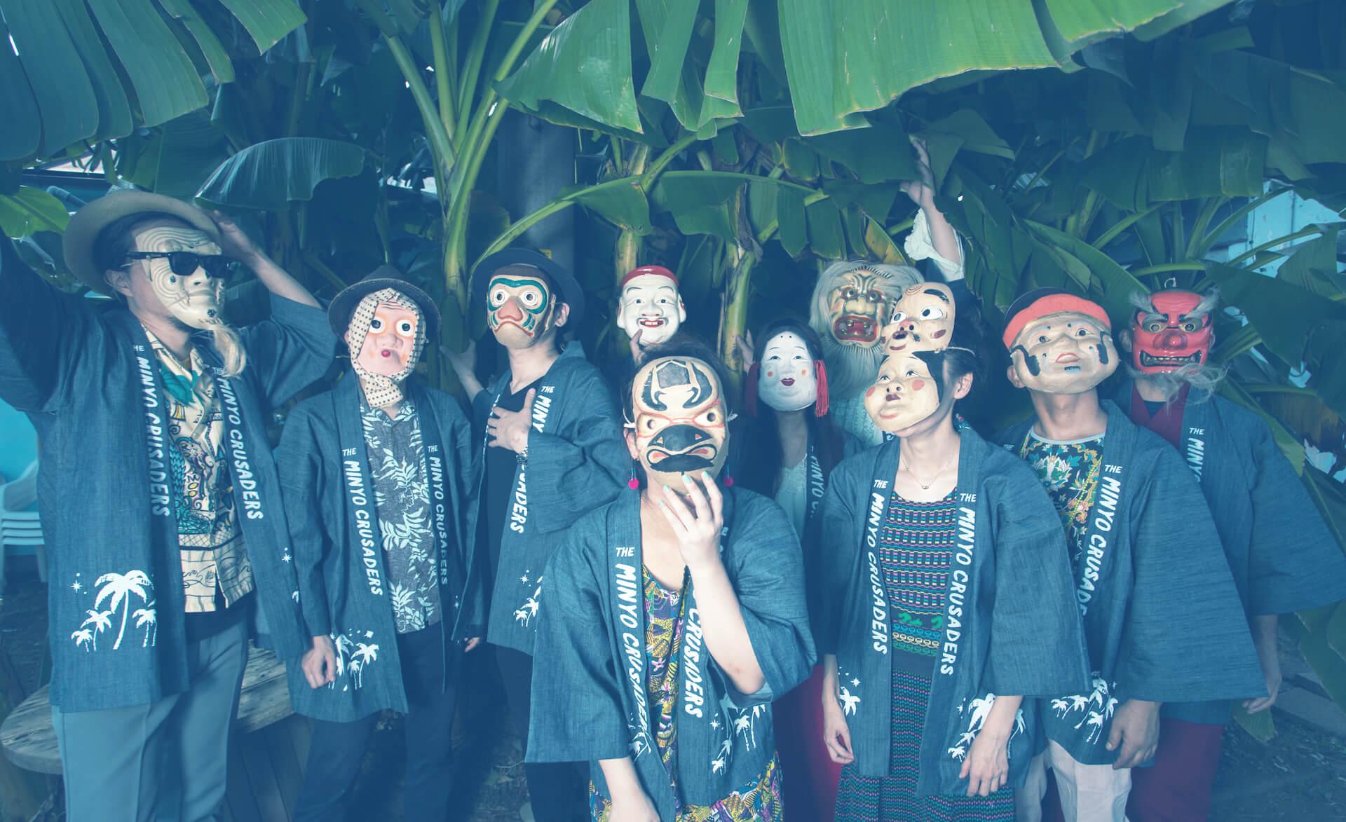 WWW Xで開催の<続・オルタナティヴな秋だね!>にWool & The Pants、民謡クルセイダーズ、食品まつり a.k.a foodman、やけのはらの4組が出演! music210929_alternative_1