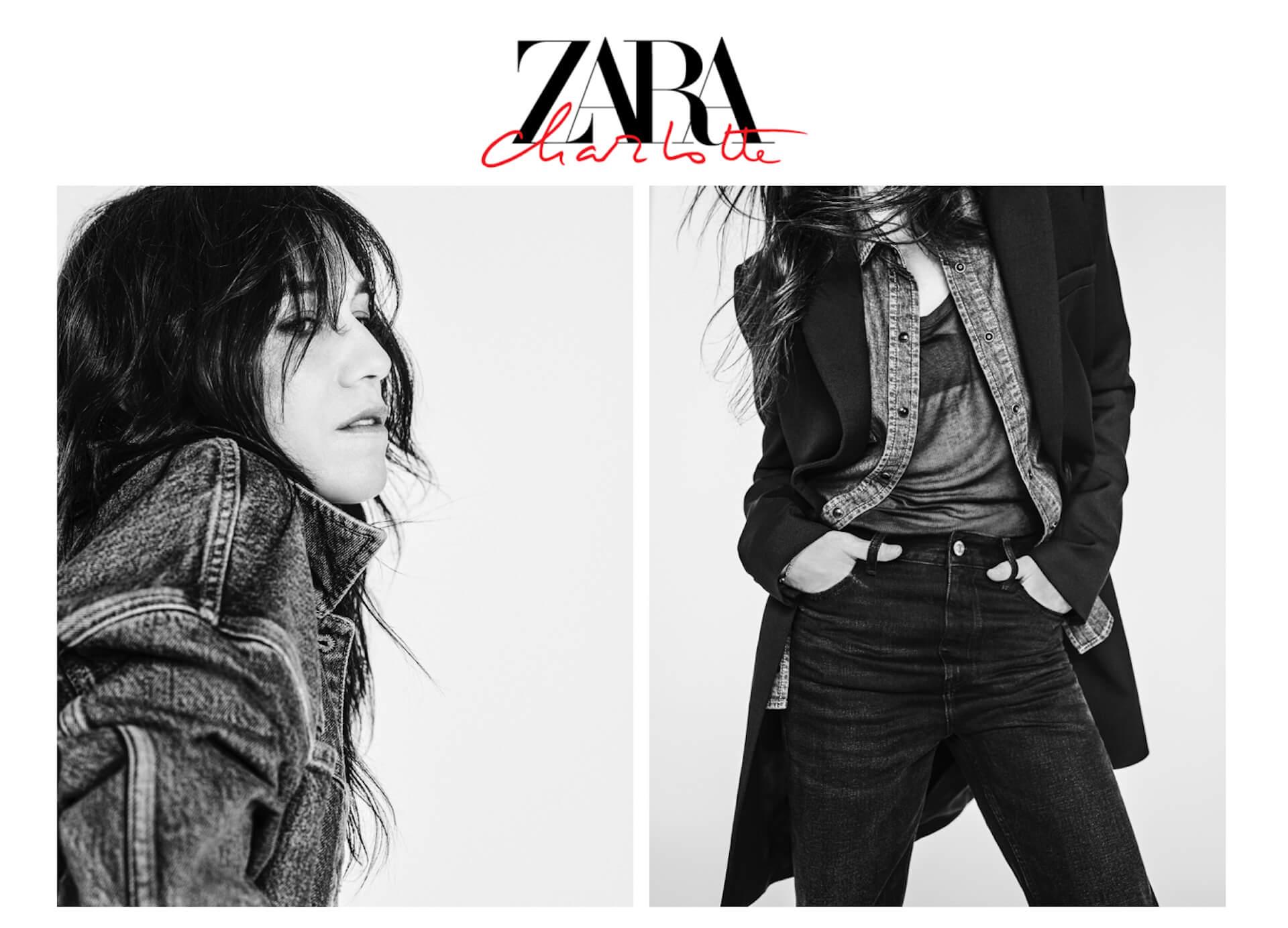ZARAとシャルロット・ゲンズブールによるエクスクルーシブコレクションが発売決定!デニムを中心としたアイテムがラインナップ life211004_zara_charlotte_gainsbour_02