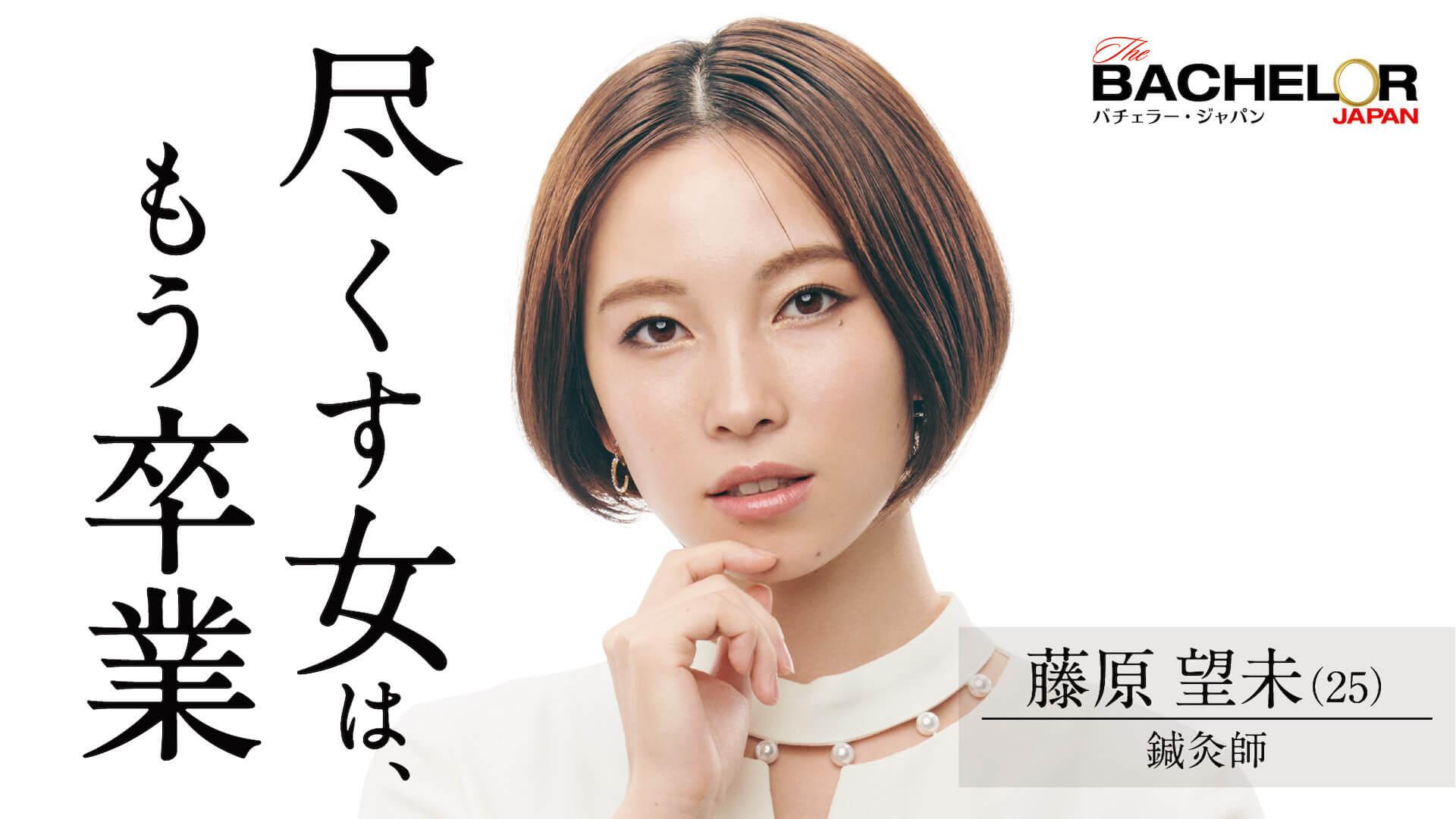モデル、レディ・ユニバース2020日本代表、医者、経営者など続々登場!『バチェラー・ジャパン』シーズン4の女性参加者15名が一挙発表 art211007_bacelorjapan_5
