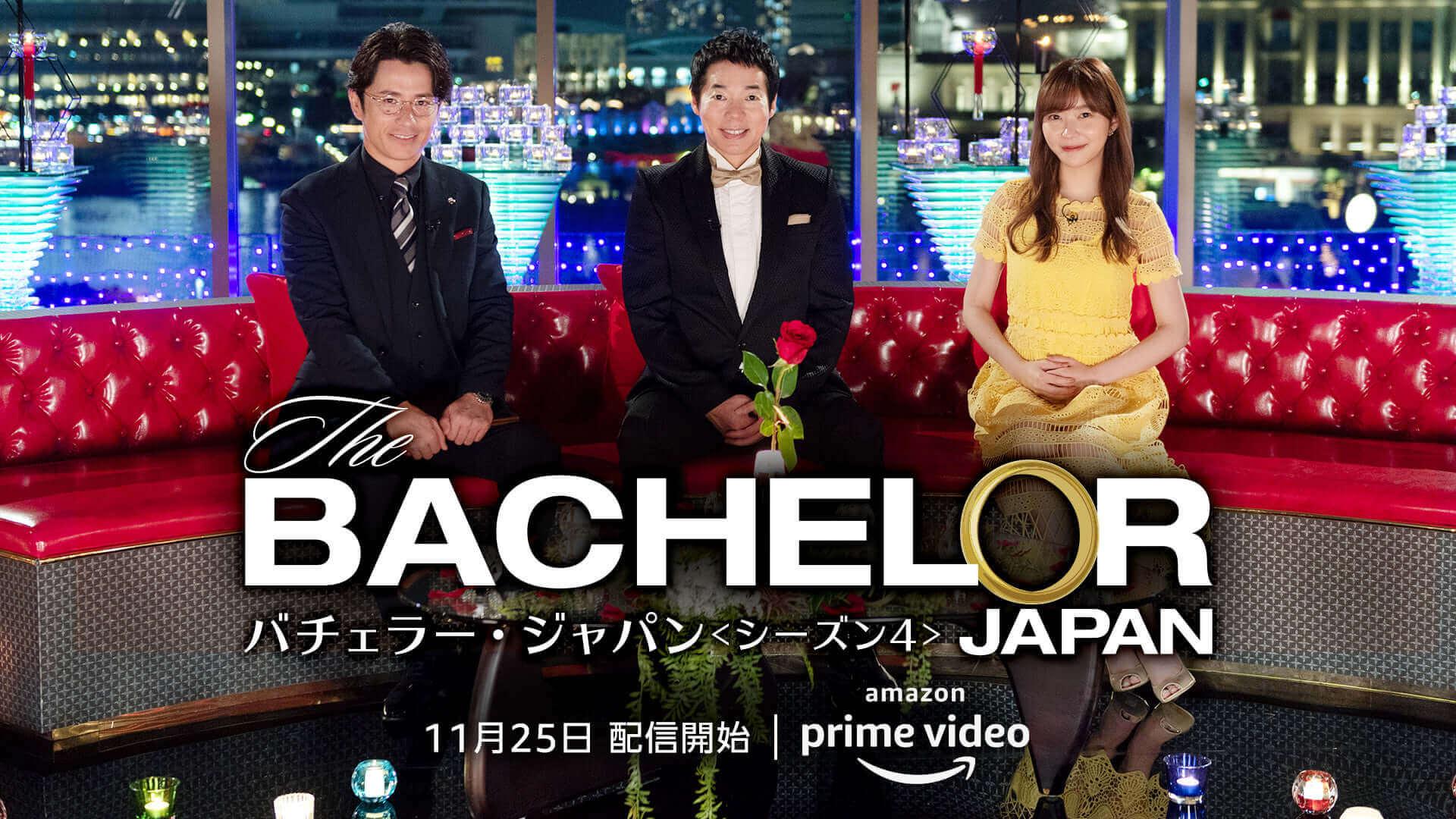 モデル、レディ・ユニバース2020日本代表、医者、経営者など続々登場!『バチェラー・ジャパン』シーズン4の女性参加者15名が一挙発表 art211007_bacelorjapan_17