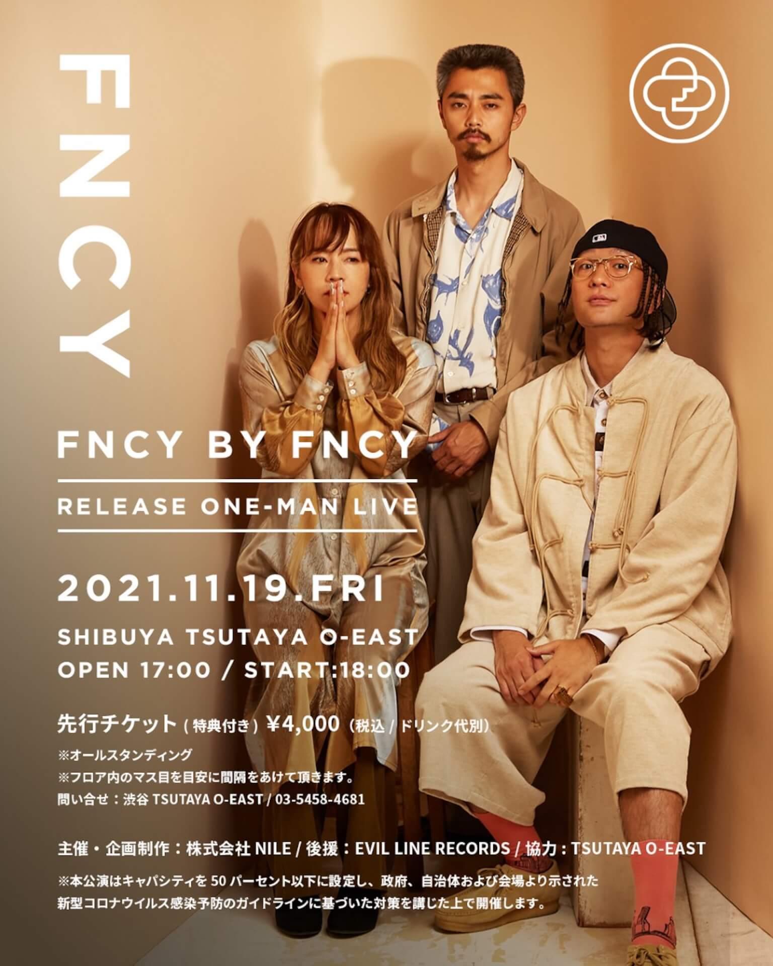 FNCYによる有観客の初ワンマンライブが開催決定!先行予約で特典プレゼントも music211008_fncy_live_main