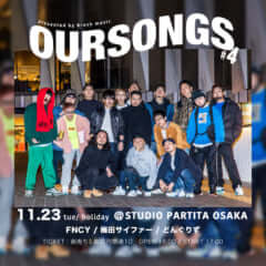oursongs