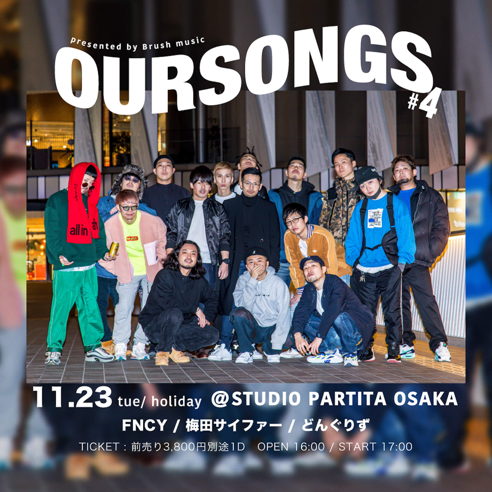 <OURSONGS #4>が大阪名村造船所跡地にて開催が決定!梅田サイファー、FNCY、どんぐりずによるスリーマン music211012_oursongs_02