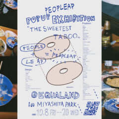 PEOPLEAP
