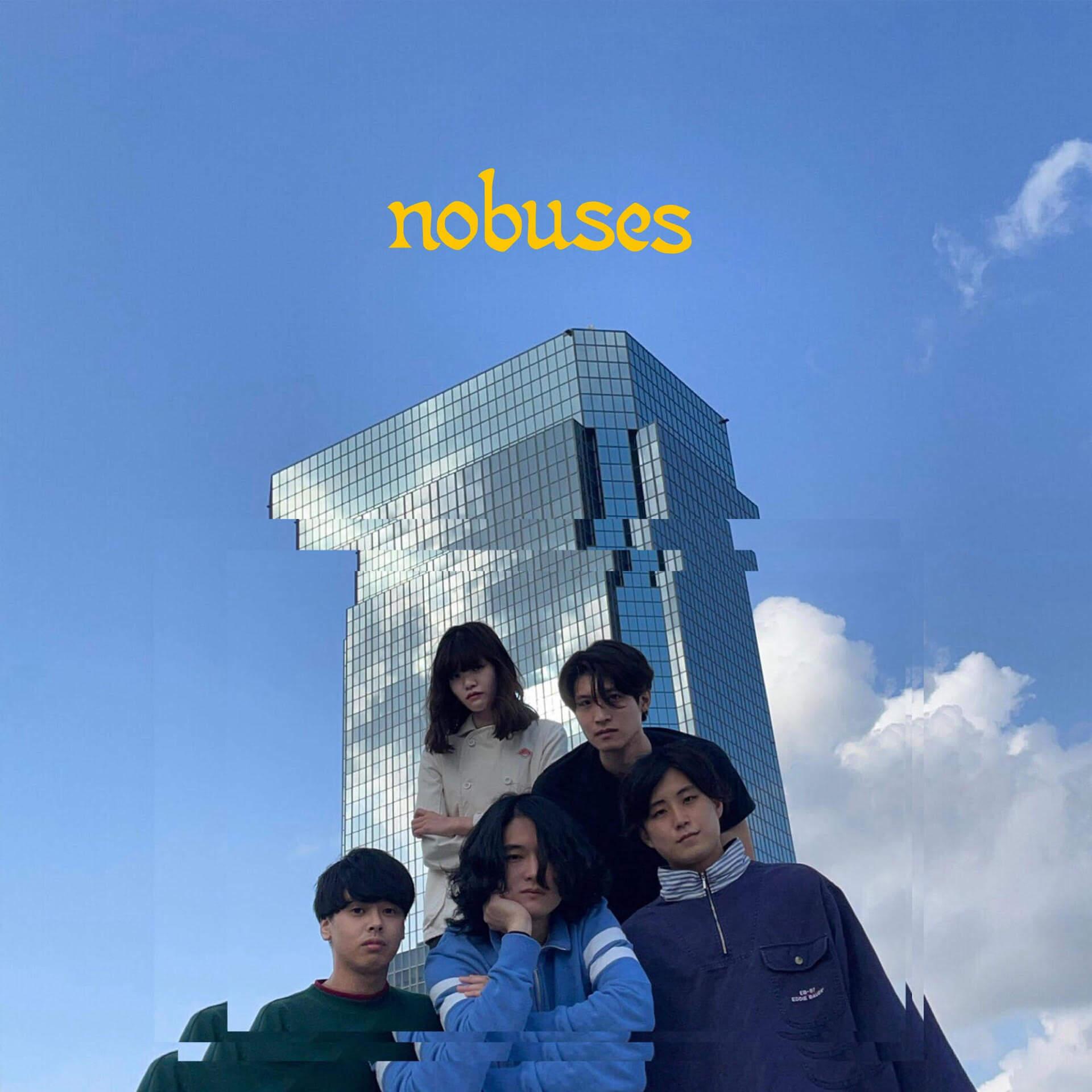 "No Busesの2ndアルバム『No Buses』よりHino Kimishiroプロデュースの""Yellow Card""MVが公開! music211012_nobuses_03"
