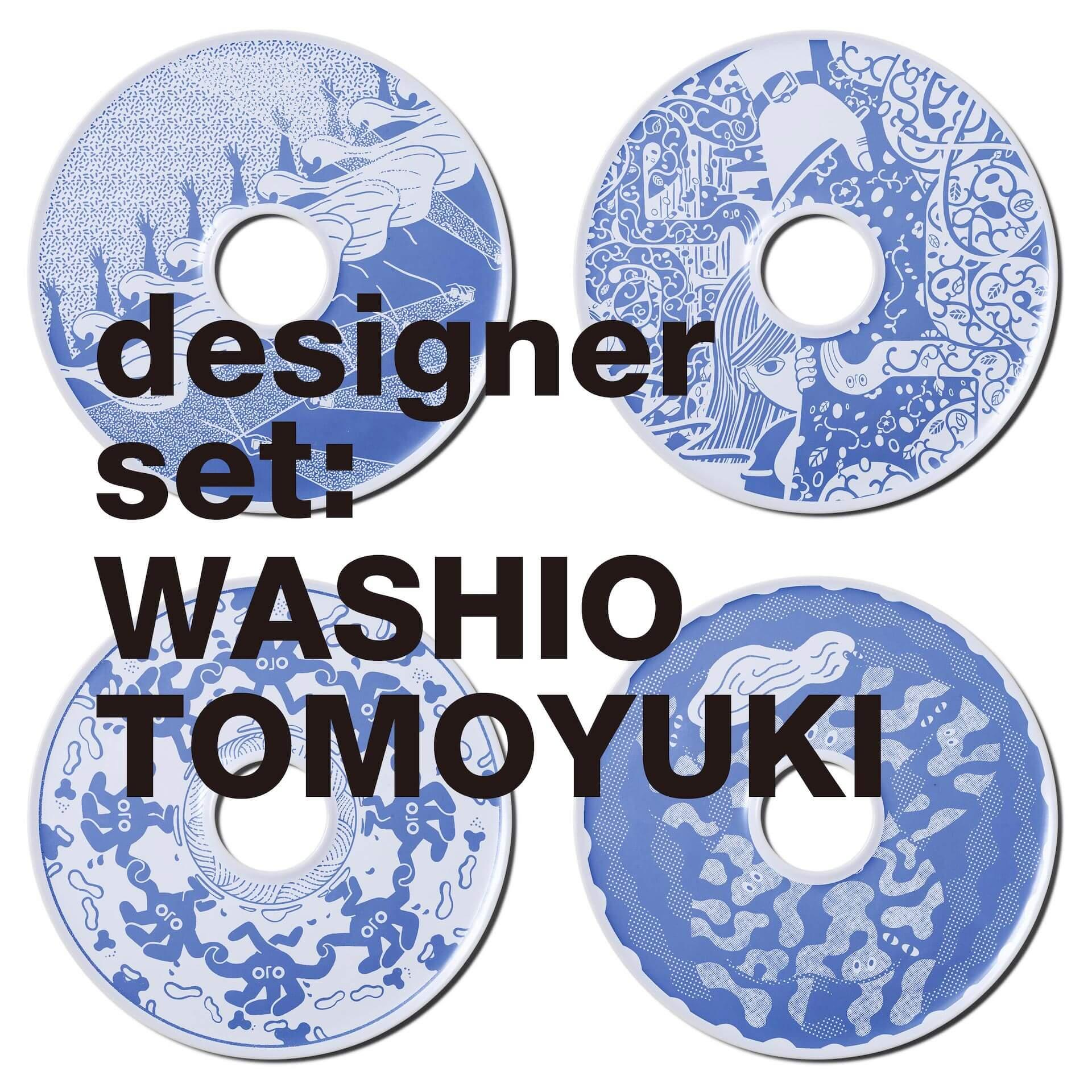 インタビュー:PEOPLEAP『THE SWEETEST TABOO』シリーズ Vol.4 KO-TA SHOJI/WASHIO TOMOYUKI interview211013_peopleap_5