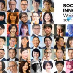 social_innovation_week_shibuya