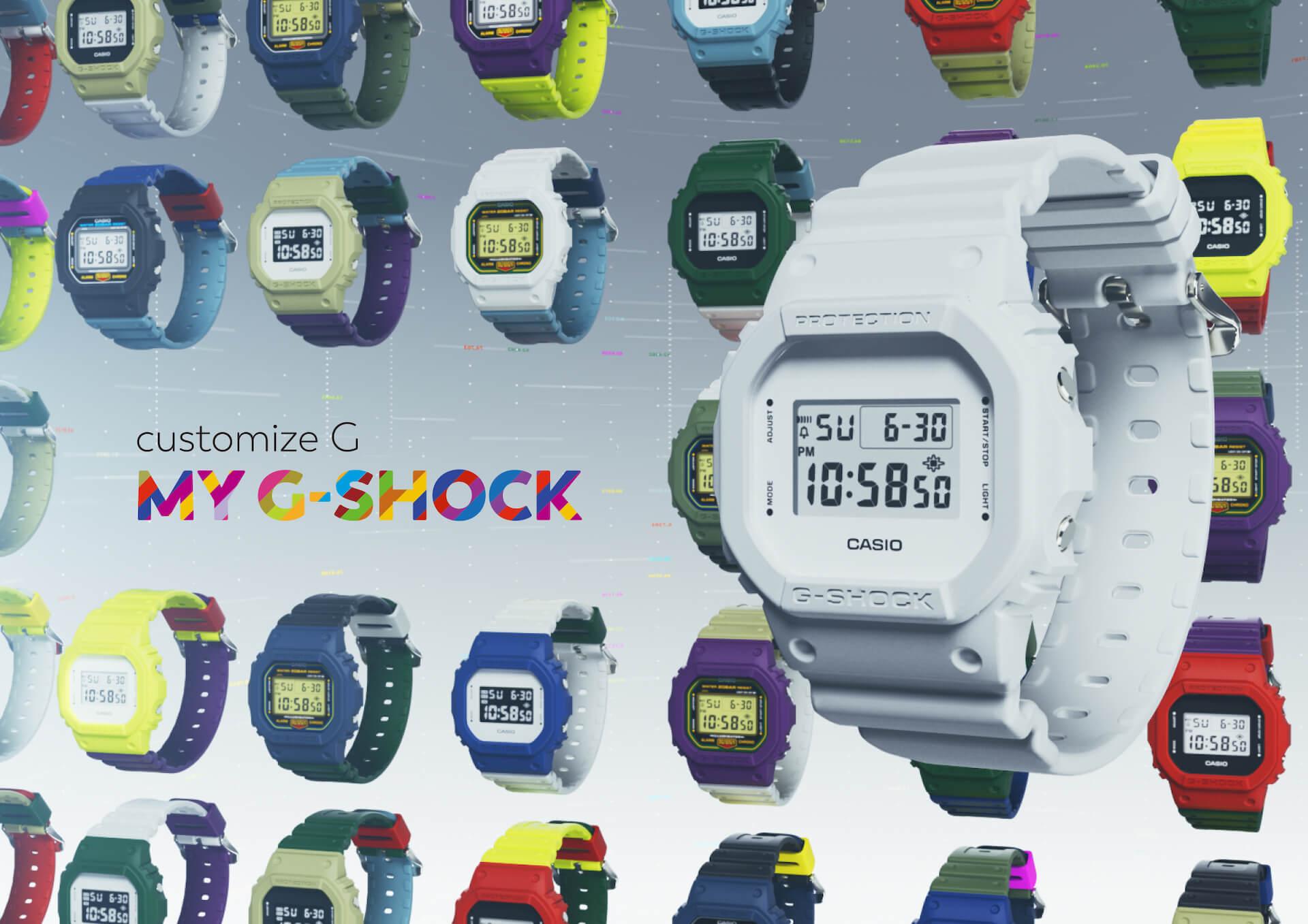 190万通りから自分好みのG-SHOCKを作れる!G-SHOCKカスタマイズサービス『MY G-SHOCK』がスタート tech211014_g_shock_4
