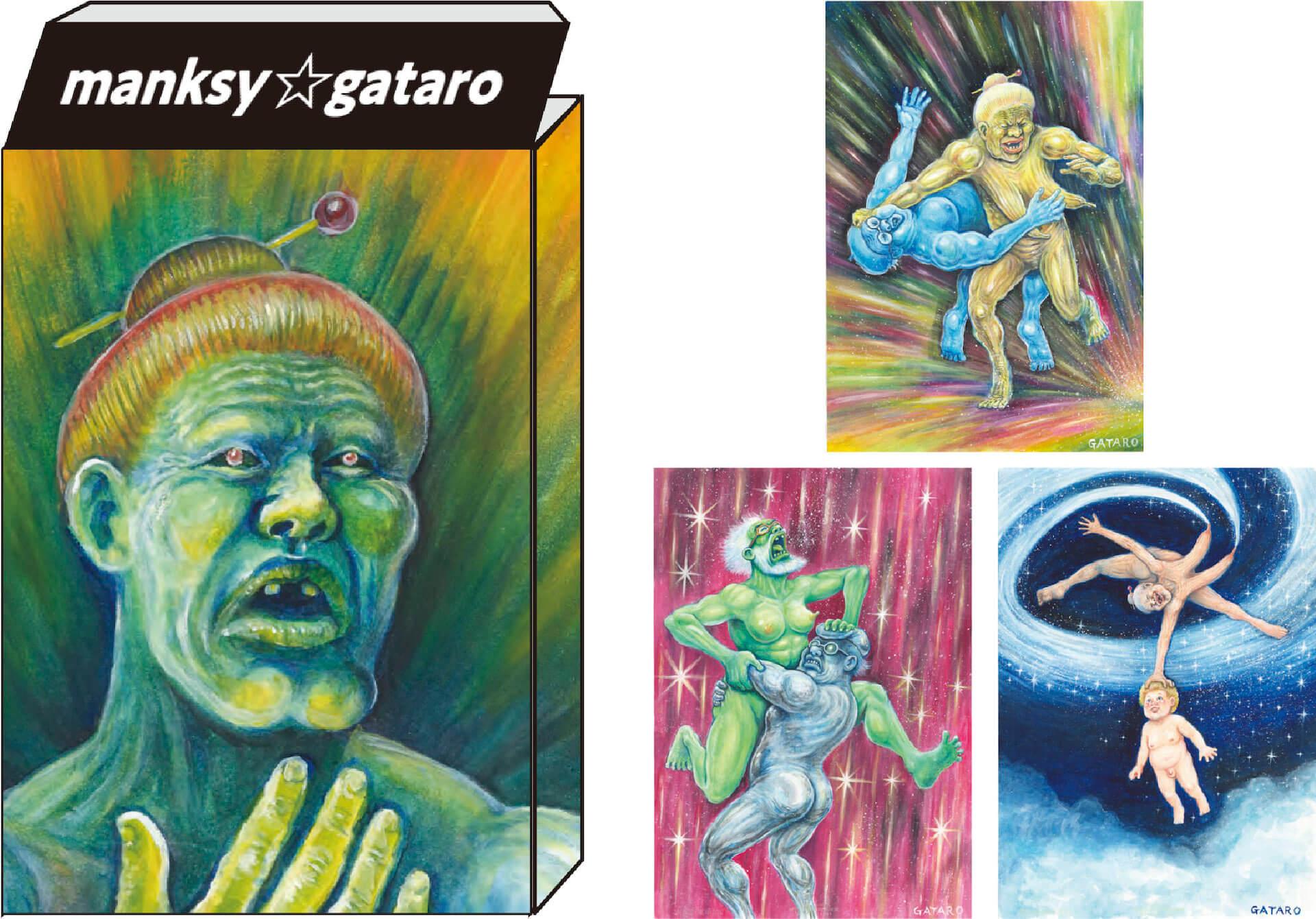 渋谷PARCOで謎の天才画家manksy ☆ gataro没後100年展が開催!記念グッズの販売やAR体験も art_211014_parco-05