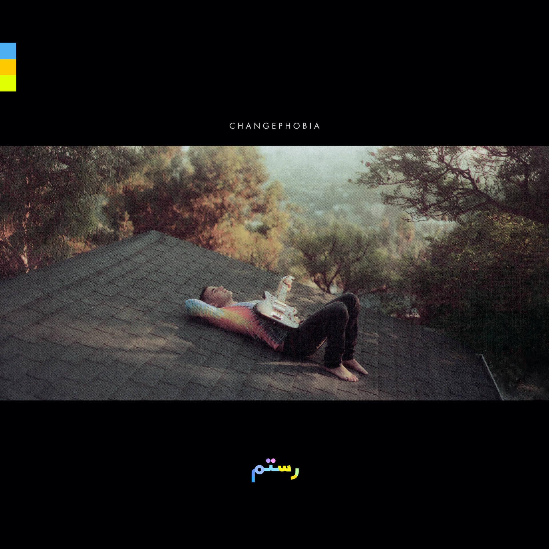 Rostamの2ndアルバム『Changephobia』がスペシャル・エディションで日本限定発売!ROTH BART BARONによるリミックスも music211014-rostam-01