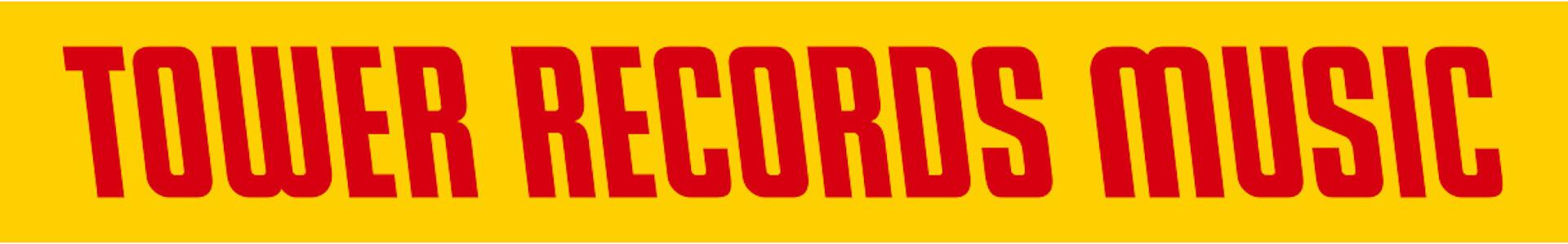 タワーレコードとレコチョクが新音楽サブスクサービスをスタート!入会キャンペーンやオリジナル音声コンテンツも art211004_tower-records-05