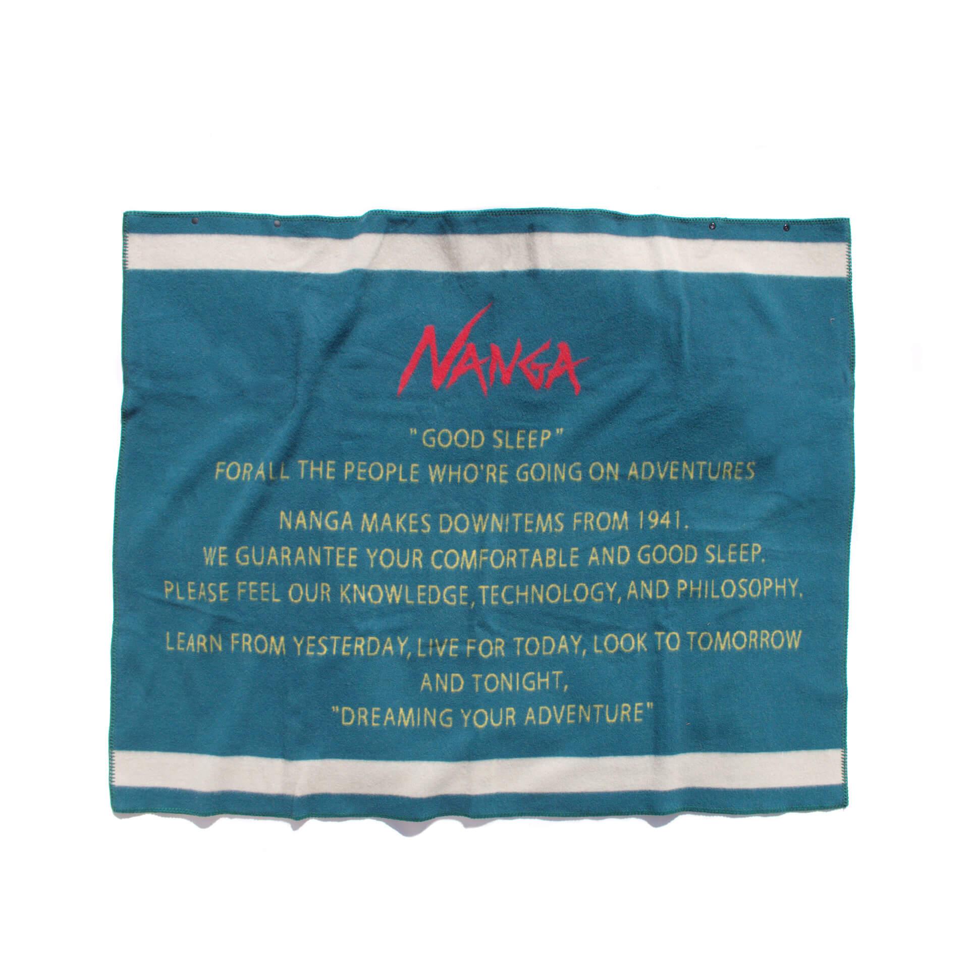ダウンプロダクトメーカーのNANGAがGO OUT Onlineを完全ジャック!豪華アイテムが抽選で当たるプレゼント企画も fashion211012_nanga-01
