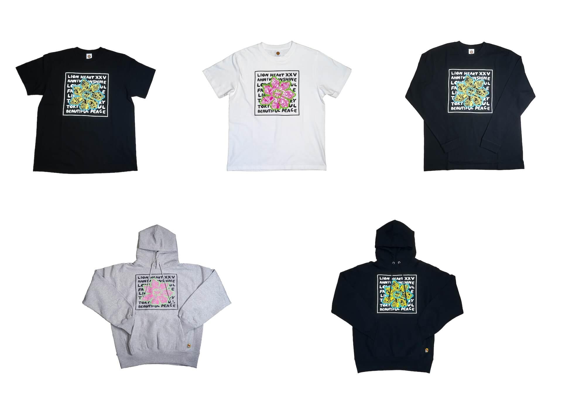 LION HEARTが設立25周年を記念したSHETAとのコラボ新作をリリース!ブランド初となるアパレルラインも fashion211013_tokyoheart-01