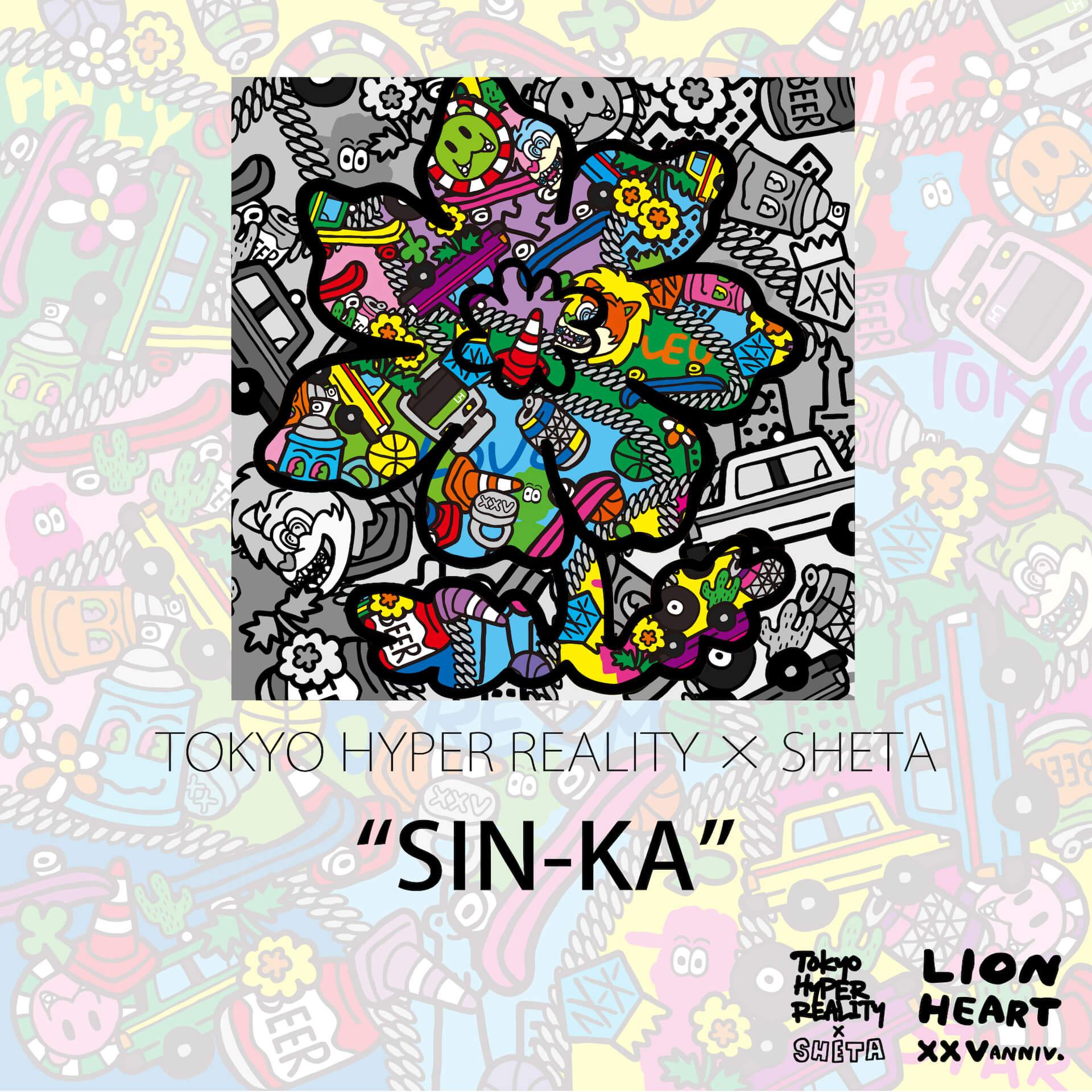 LION HEARTが設立25周年を記念したSHETAとのコラボ新作をリリース!ブランド初となるアパレルラインも fashion211013_tokyoheart-main