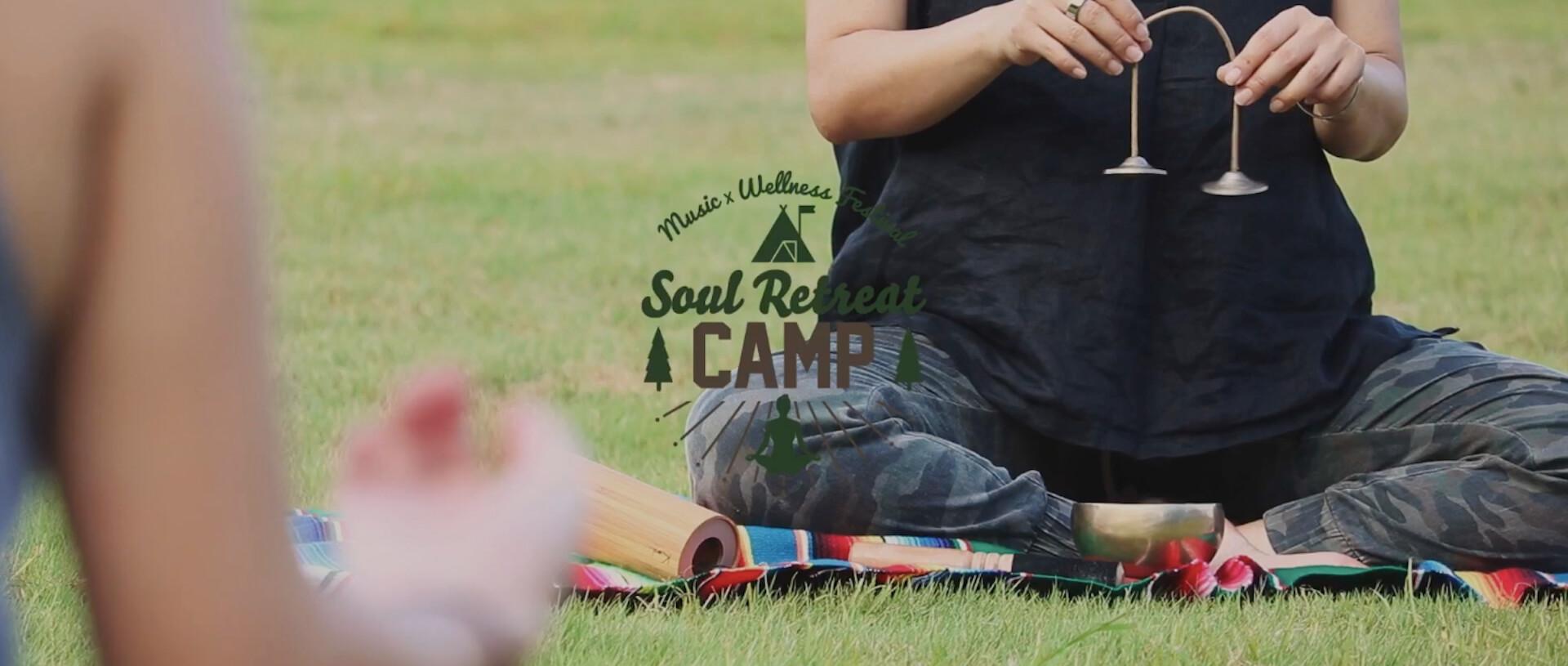 音楽と瞑想、ヨガ、サウナで心を癒し整えるキャンプフェス<SOUL RETREAT CAMP 2021>が開催決定! culture20121_soulretreatcamp_15