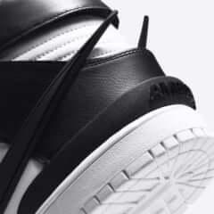 Nike x AMBUSH NBA コレクション