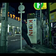 漢 a.k.a. GAMI Start Over Again EP