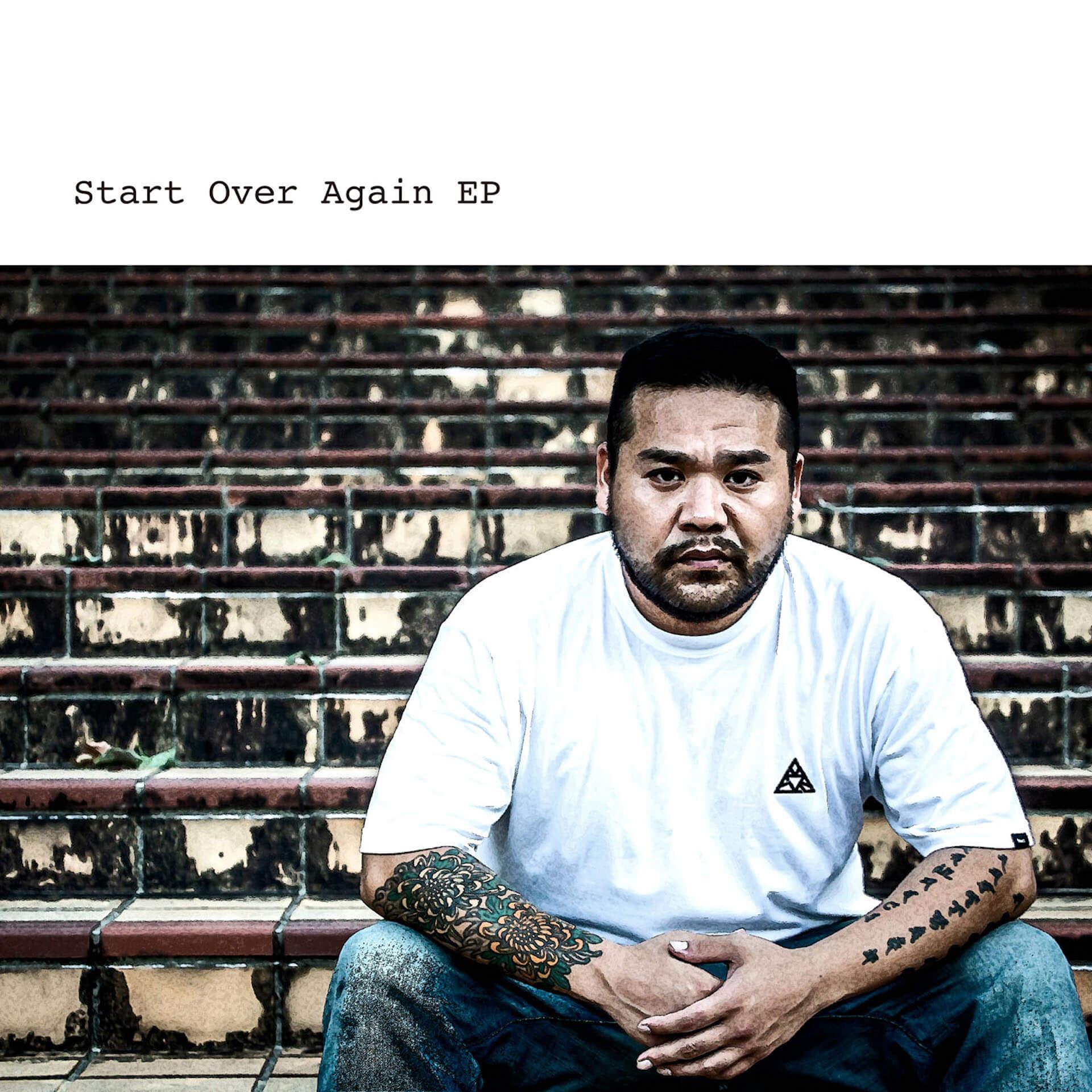 """漢 a.k.a. GAMIが新作EP『Start Over Again EP』を本日リリース!LORD 8ERZがトラックを担当した収録曲""""Do it till I die""""のMVも公開 music2020124_kanakagami_startoveragain2"""