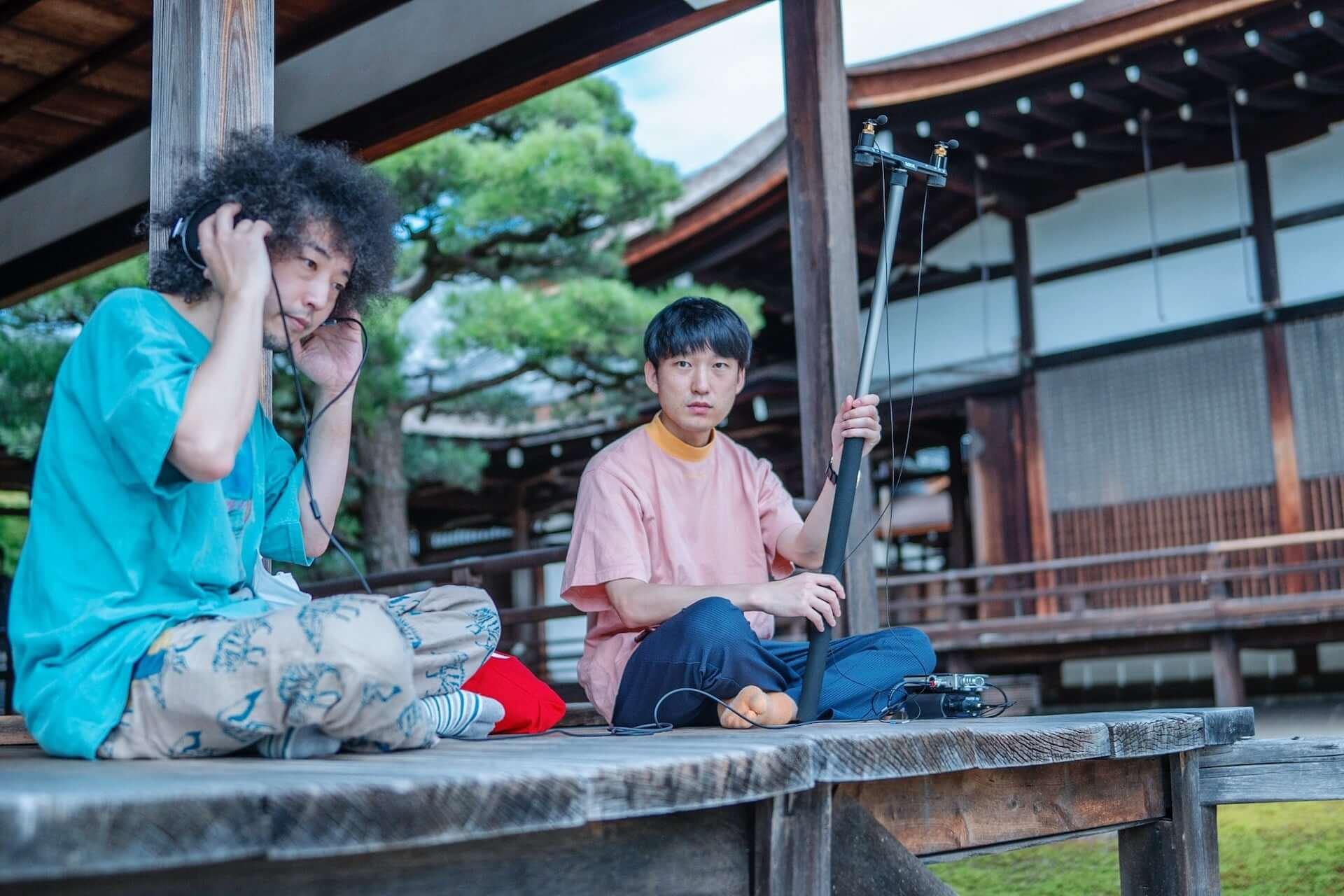 青葉市子、蓮沼執太、U-zhaan、haruka nakamura、Chihei Hatakeyamaらが参加!音楽作品『SOUND TRIP』の第2弾がリリース music210107_sound-trip_6-1920x1280