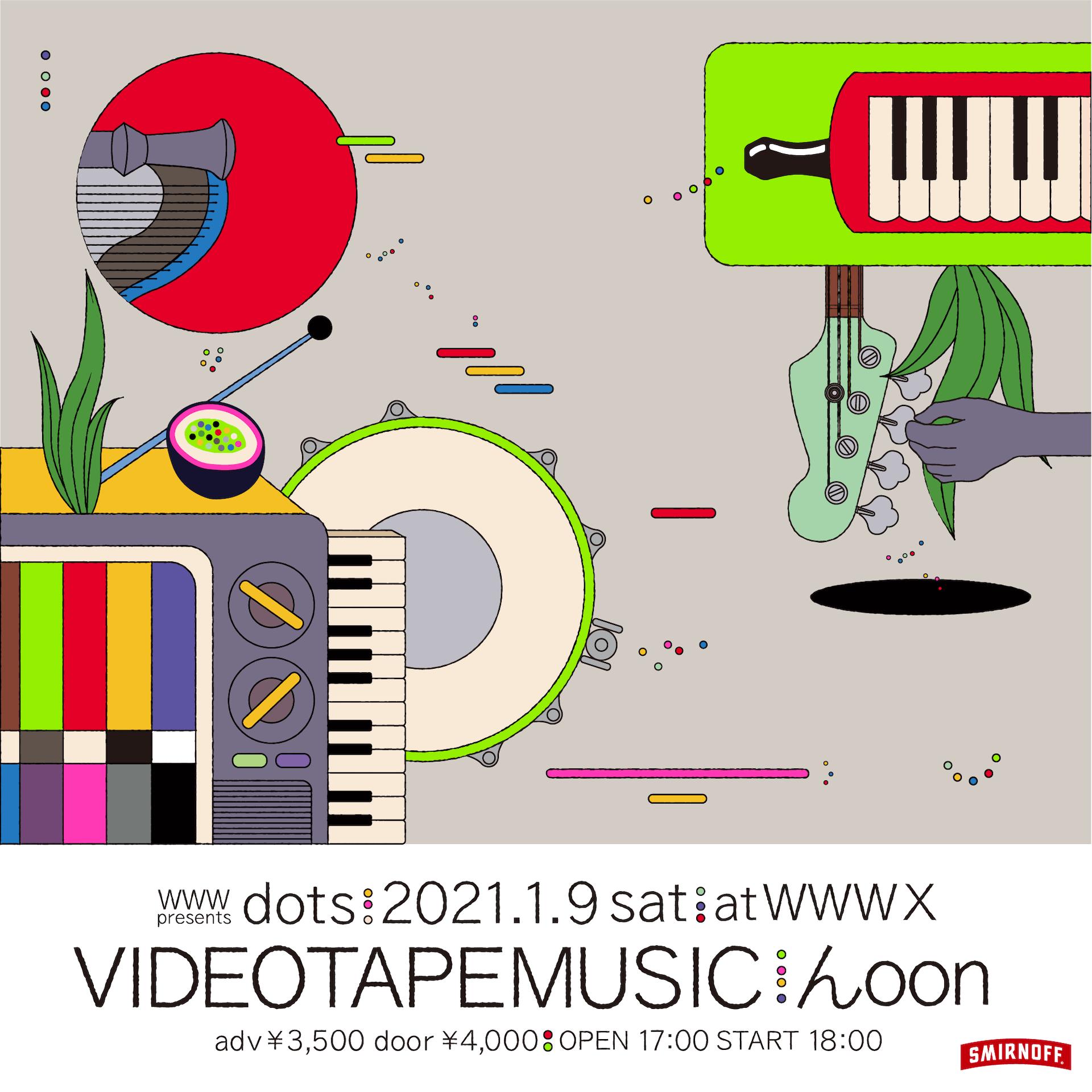 VIDEOTAPEMUSIC&んoonが初の2マンライブをWWW Xにて有観客で開催決定! music201210_VIDEOTAPEMUSIC_noon_wwwx_1