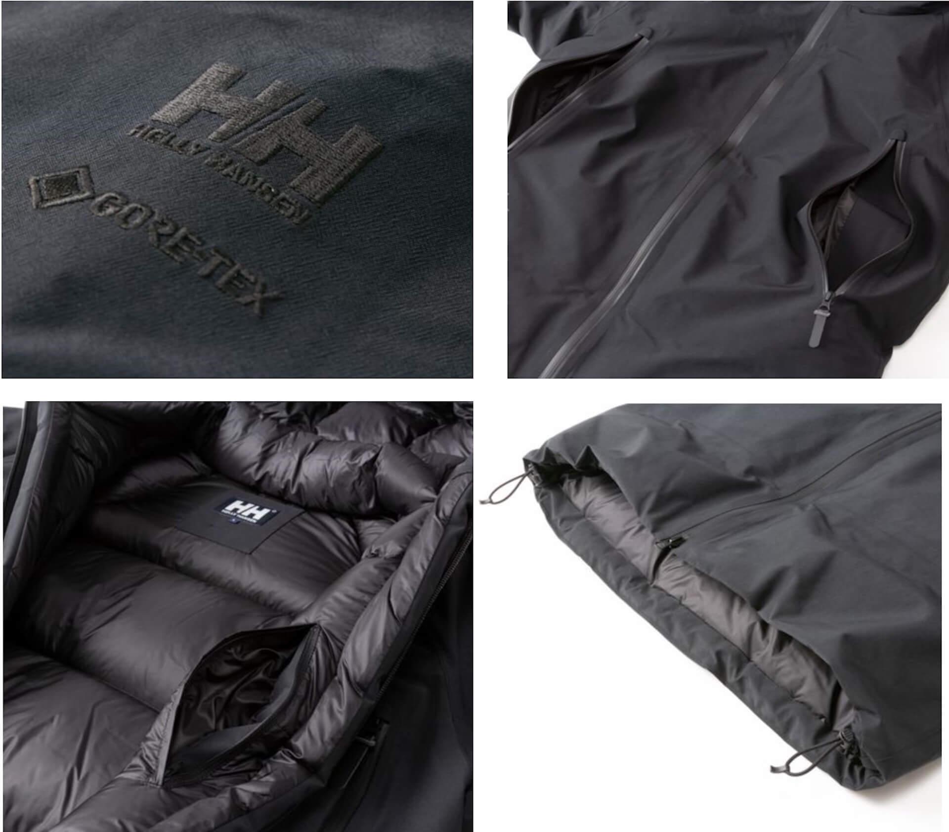 HELLY HANSENから防水透湿性を兼ね備えたハイロフトダウン『Hemsedal Jacket』&『Mager Insulation Jacket』が登場! fashion201215_hellyhansen_down_3