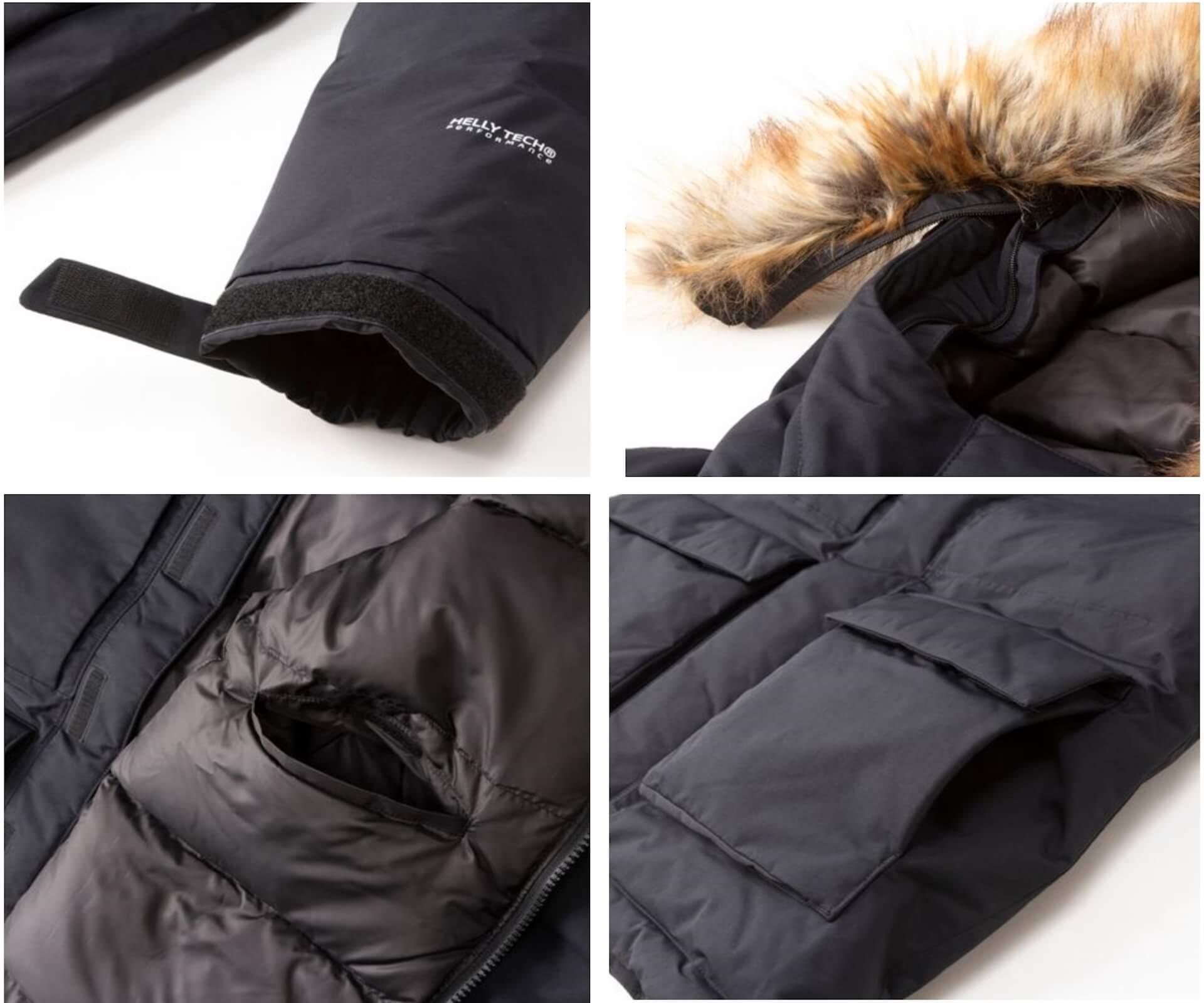 HELLY HANSENから防水透湿性を兼ね備えたハイロフトダウン『Hemsedal Jacket』&『Mager Insulation Jacket』が登場! fashion201215_hellyhansen_down_5