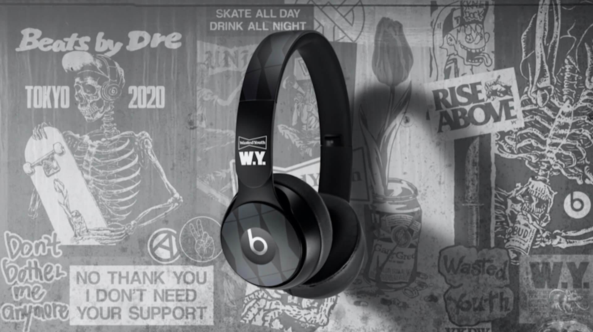 BeatsとWasted Youthのコラボレーションによる『Solo Pro』が発売決定!VERDYがデザインを担当したカプセルコレクションが登場 music201215_beats_wastedyouth_1