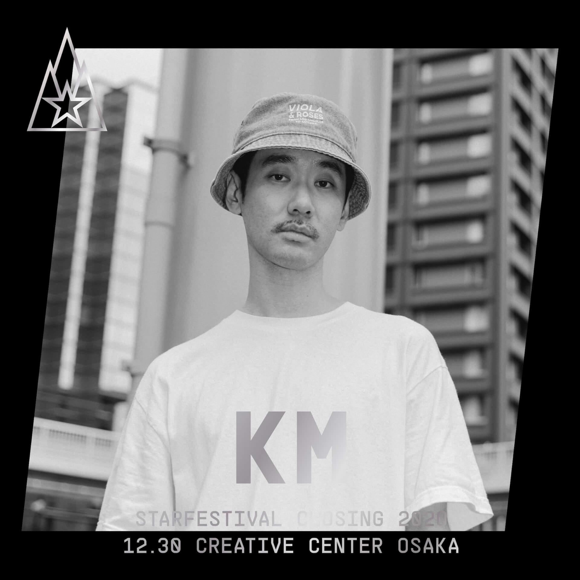 年末パーティー<Starfestival closing 2020>の追加出演者が発表!釈迦坊主、KM、Kyokaらがラインナップ music201216_starfestival2020_artist_1