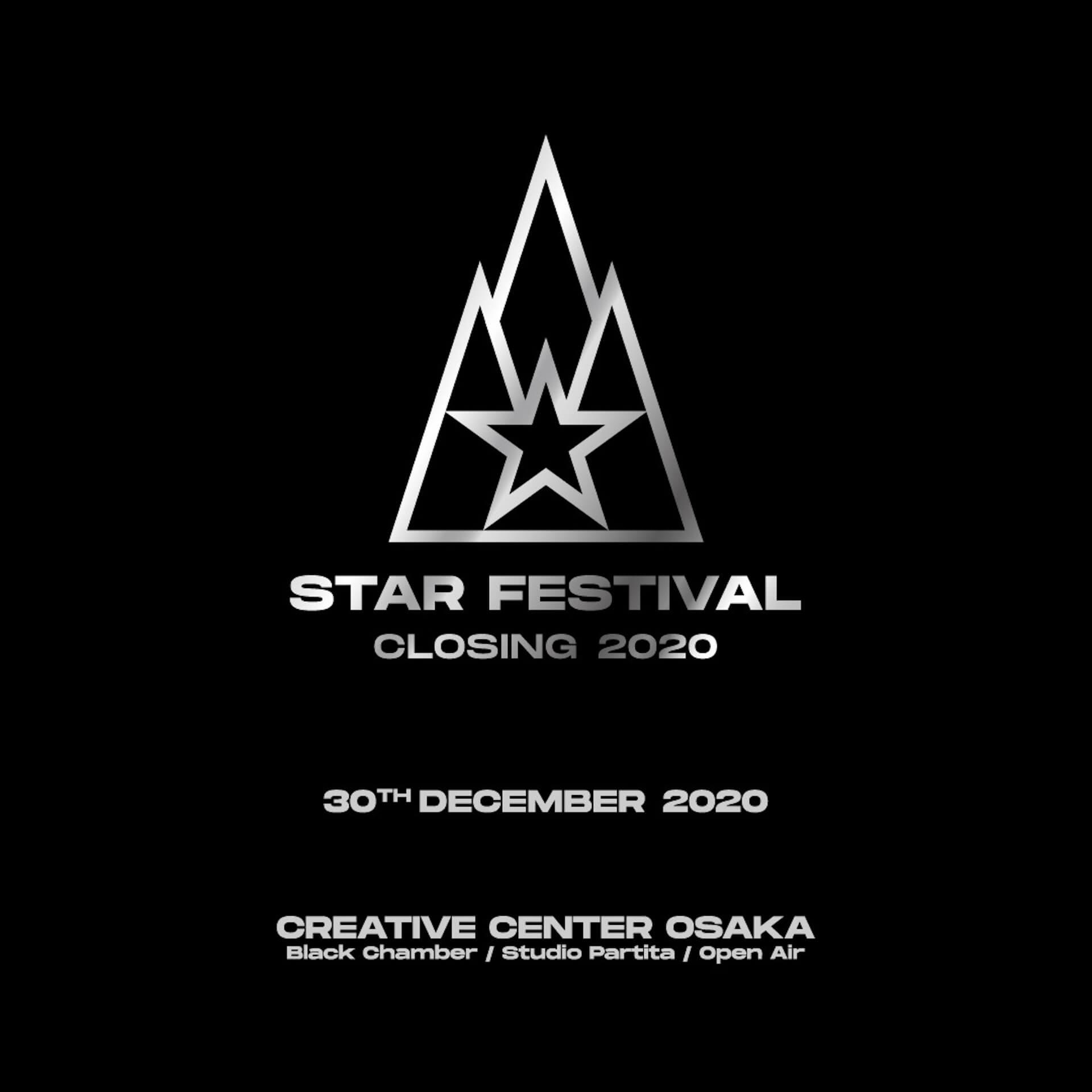 年末パーティー<Starfestival closing 2020>の追加出演者が発表!釈迦坊主、KM、Kyokaらがラインナップ music201216_starfestival2020_artist_5