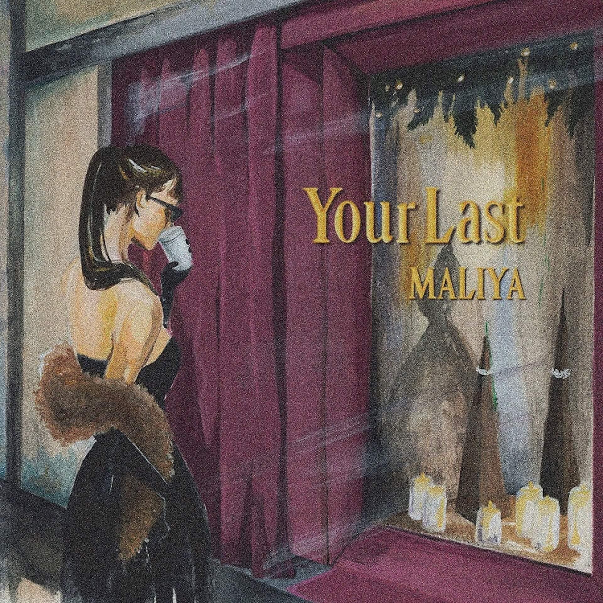 "MALIYAがクリスマスシーズンにぴったりな新曲""Your Last""をリリース!Ryohuをゲストに迎えたライブ公演も開催決定 music201223_maliya_yourlast_live_2"