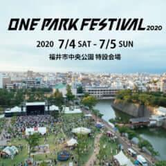 ONE PARK FESTIVAL 2020