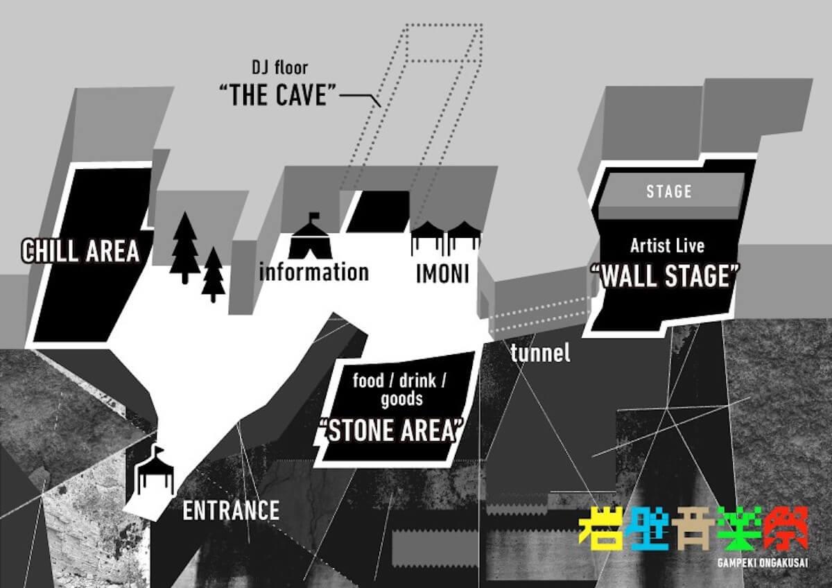 新野外フェス<岩壁音楽祭>開催目前!会場、アーティスト、タイムテーブル、アクセス方法を総まとめ 190522_gampeki7