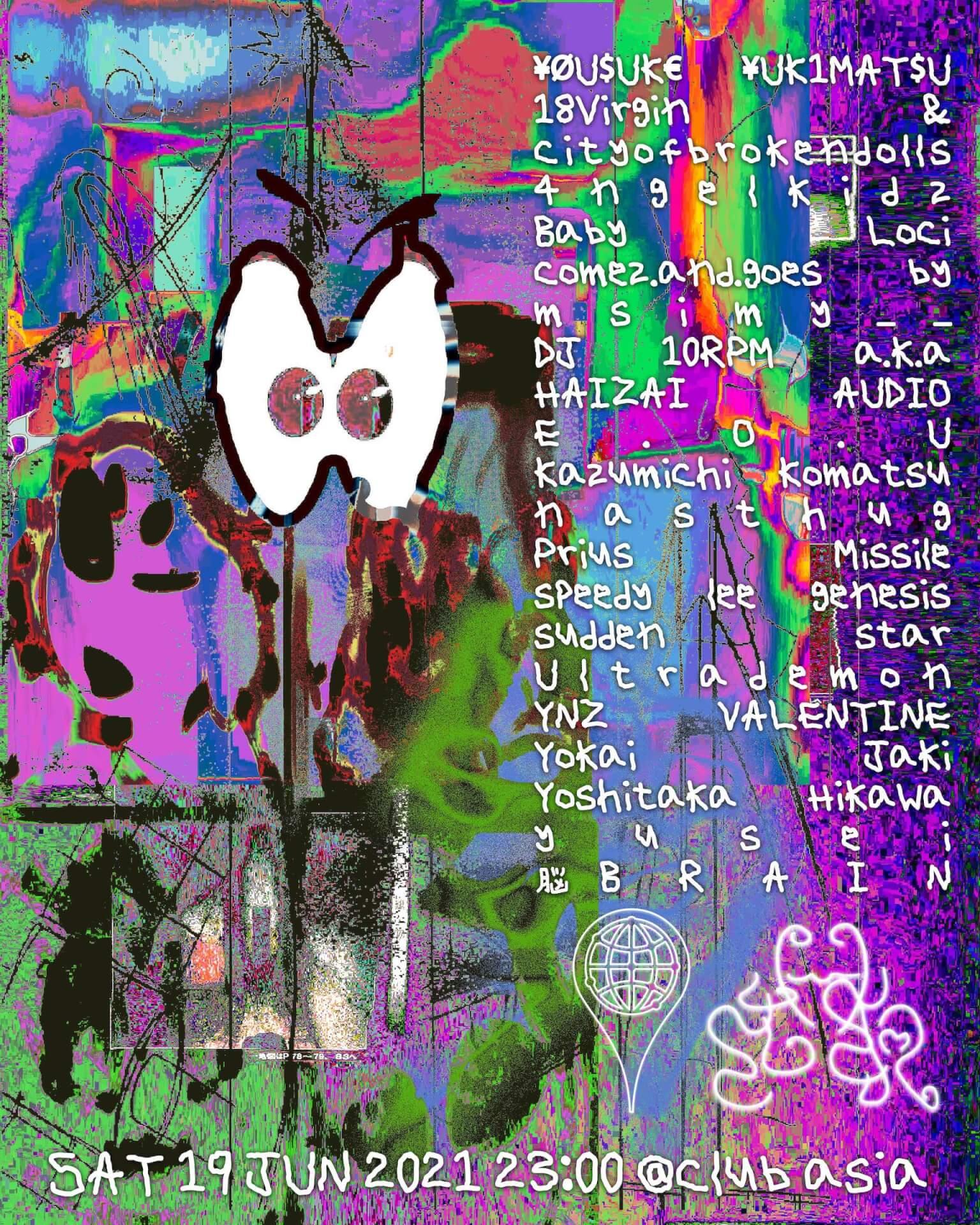 Ultrademon、Yokai Jaki、E.O.U、Kazumichi Komatsu等を迎え現行ユースカルチャーが入り乱れる多様なムードのLocal Worldが開催! music210603_localworld_ether2