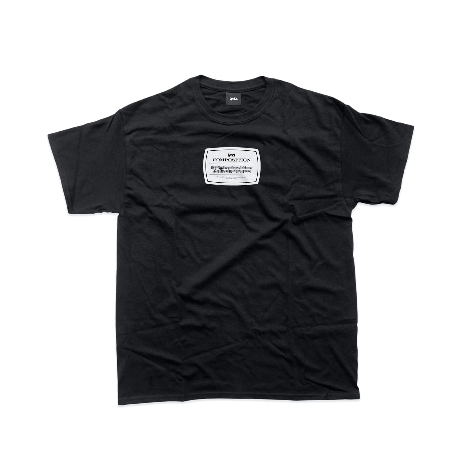 Zeebra、NIPPS、TWIGYのパンチラインがアパレルに!?リリックをデザインに落とし込んだアパレルブランド『Lyrics』が登場! Fashion210608_LYRICS-tshirt2