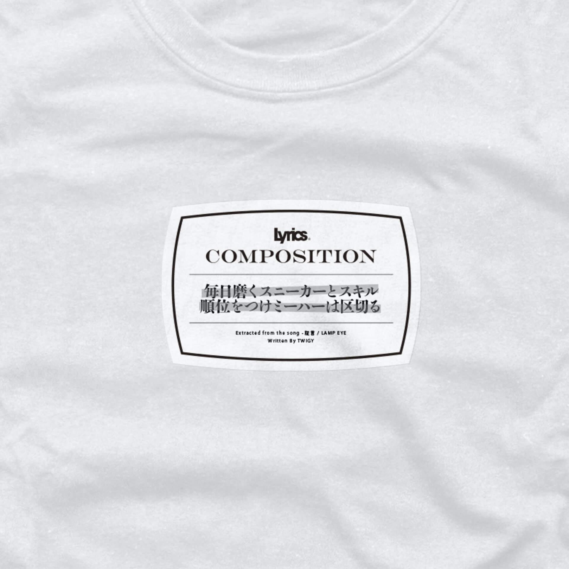 Zeebra、NIPPS、TWIGYのパンチラインがアパレルに!?リリックをデザインに落とし込んだアパレルブランド『Lyrics』が登場! Fashion210608_LYRICS-tshirt11
