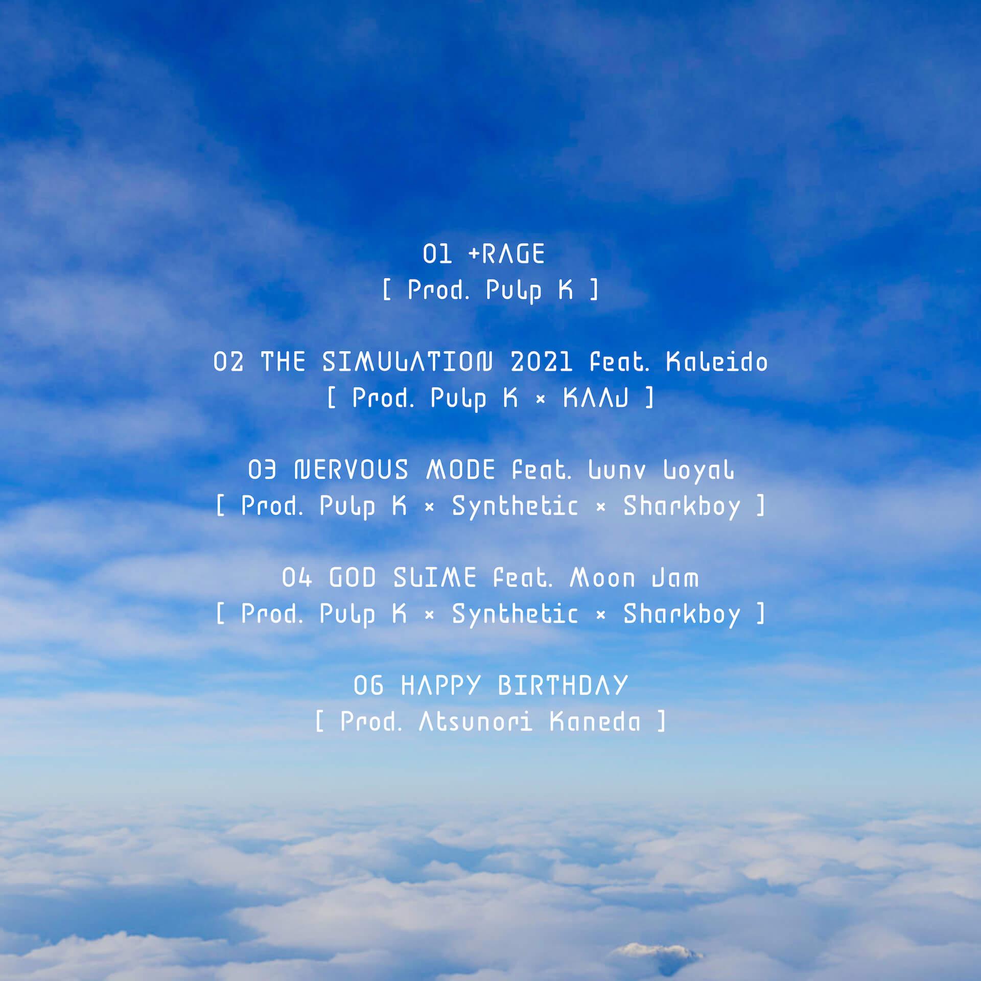"Tim Pepperoniによる1st EP『LSD VS ADHD』がリリース!収録曲""GOD SLIME""のビジュアライザーが先行公開 music210609_timpepperoni3"