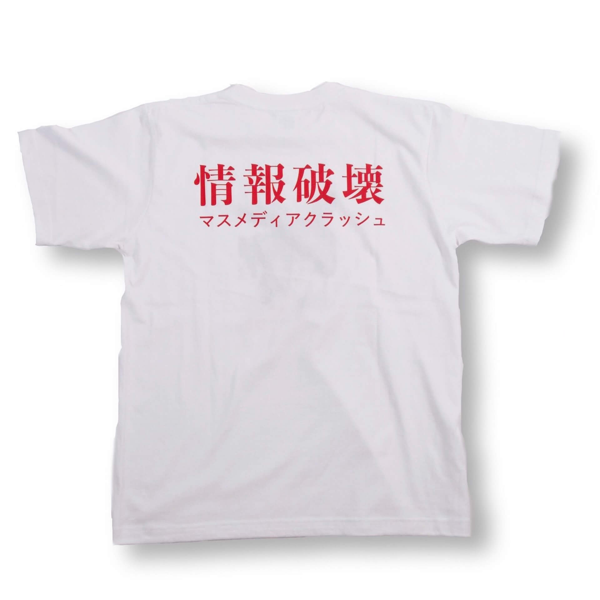 JUN INAGAWA個展『マスメディアクラッシュ』がSHIBUYA TSUTAYAにて開催決定!書籍購入者へのサイン会も fation210609_JUNINAGAWA8