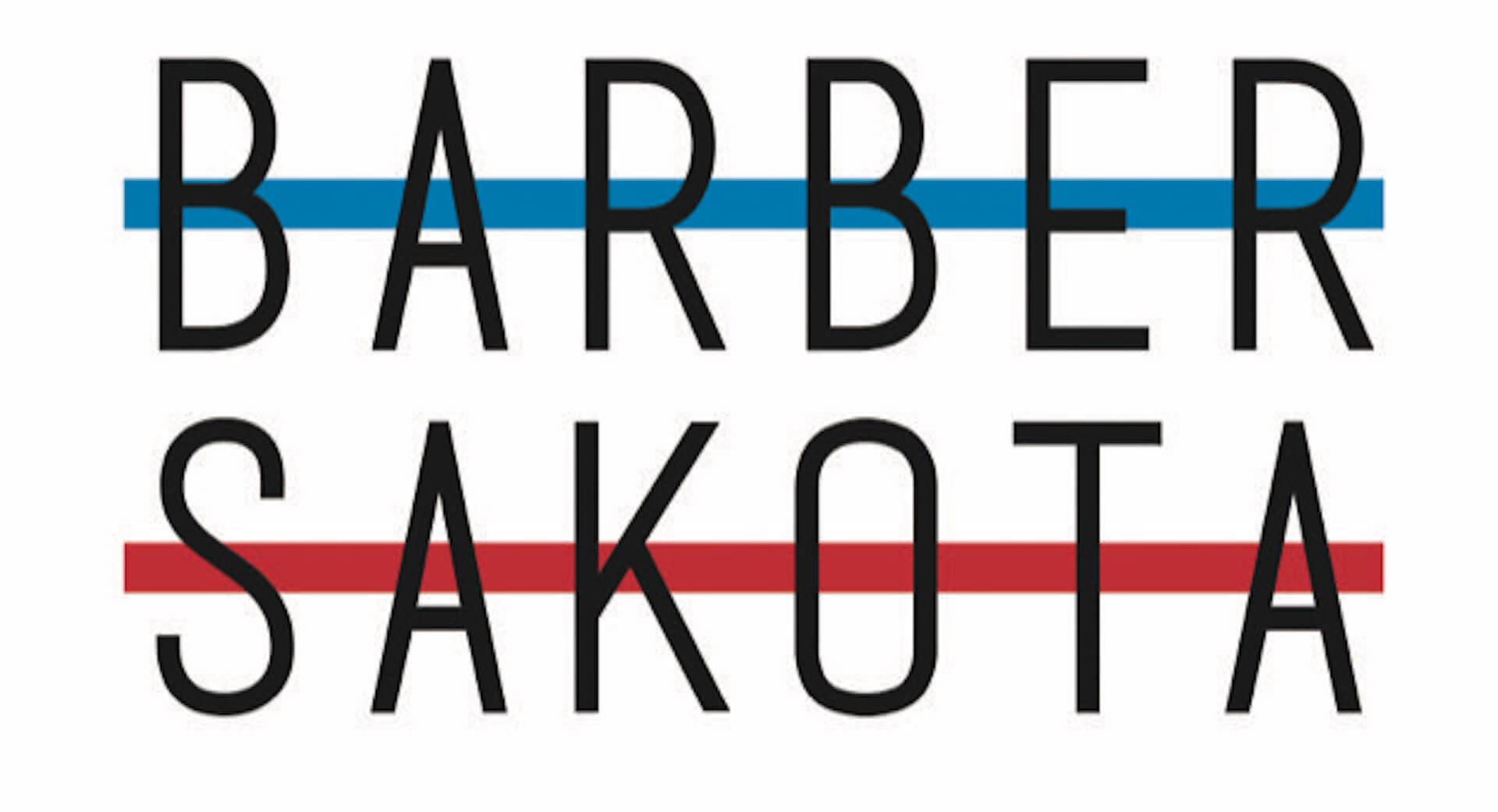 BARBER SAKOTAと総合刃物メーカー貝印がコラボ!世界初のスタイリッシュな『紙カミソリ(TM)』が誕生 Fation210610_barbarsakota3