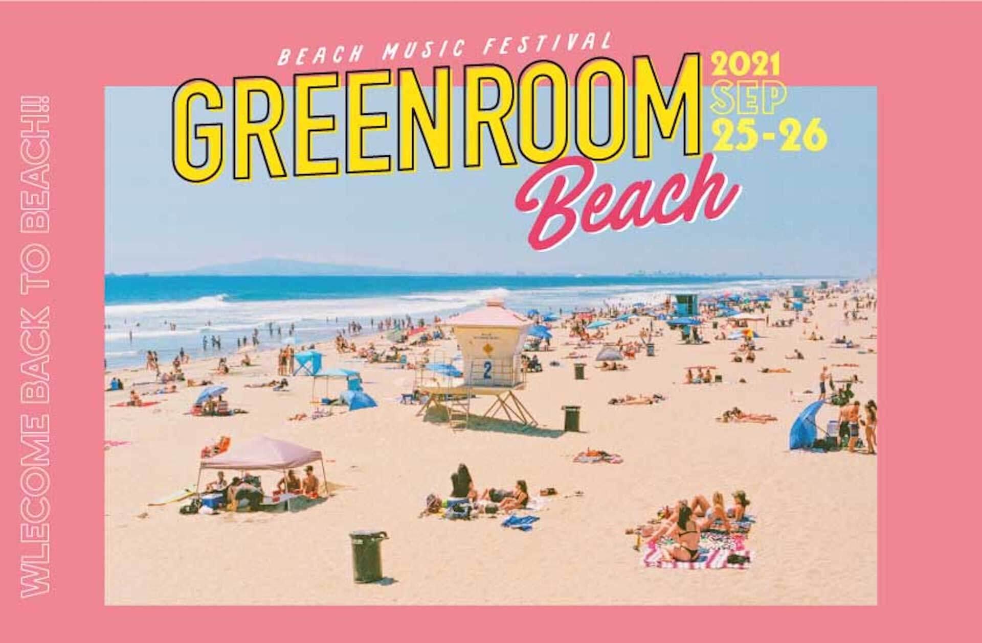<GREENROOM BEACH>開催決定!第1弾出演アーティスト発表でNulbarich SIRUP、never young beachらが参戦 music210614_greenroom2